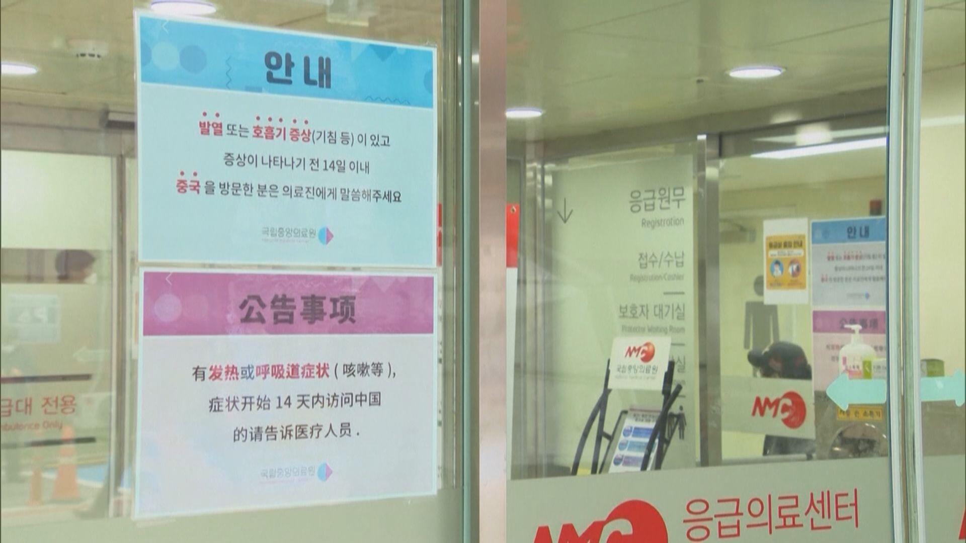 南韓擬對普通肺炎患者進行新型肺炎檢測