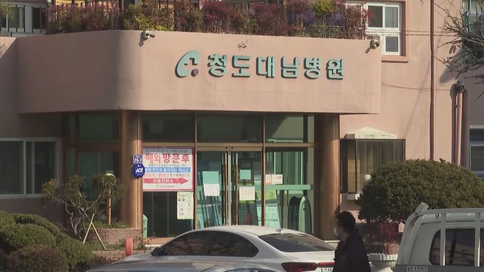 南韓大南醫院淪陷 確診個案逾百宗
