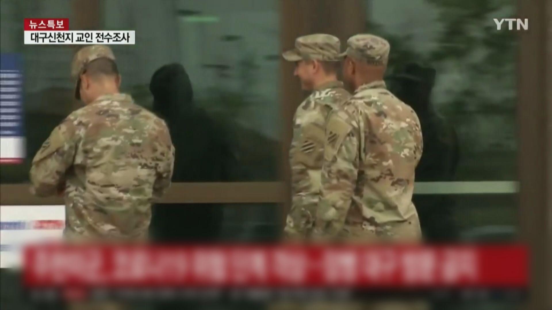 駐韓美軍提升風險級別至「高」