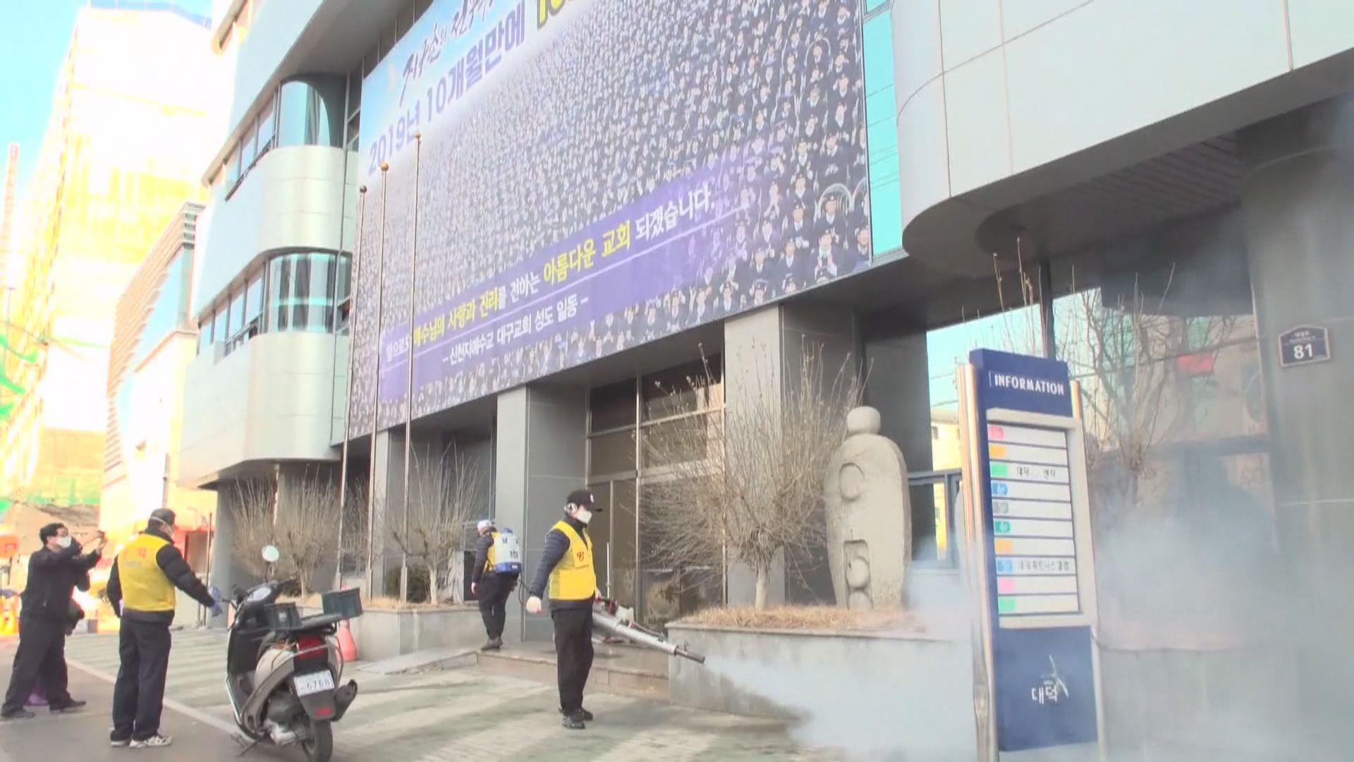 南韓將對逾21萬新天地教會信眾進行病毒檢測