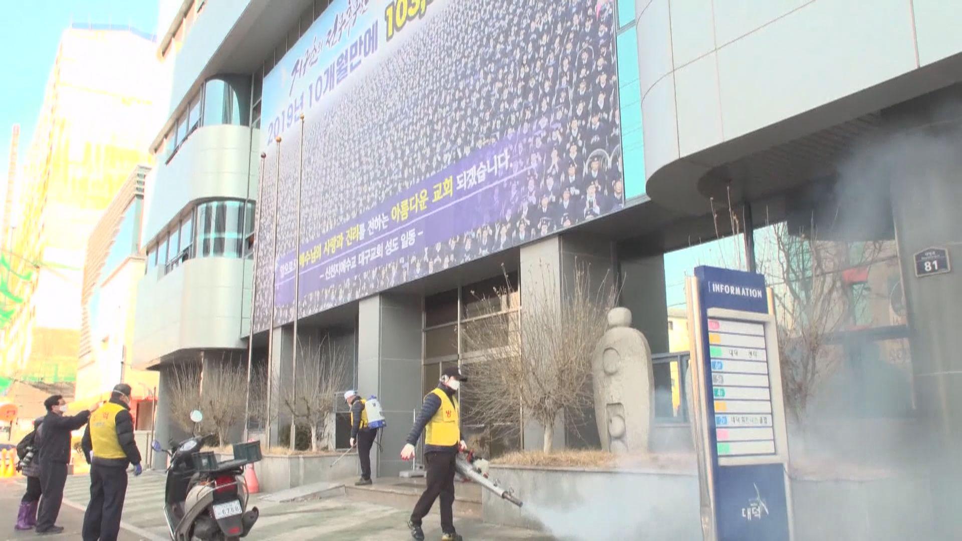 南韓累計近千人確診 累計增至十死