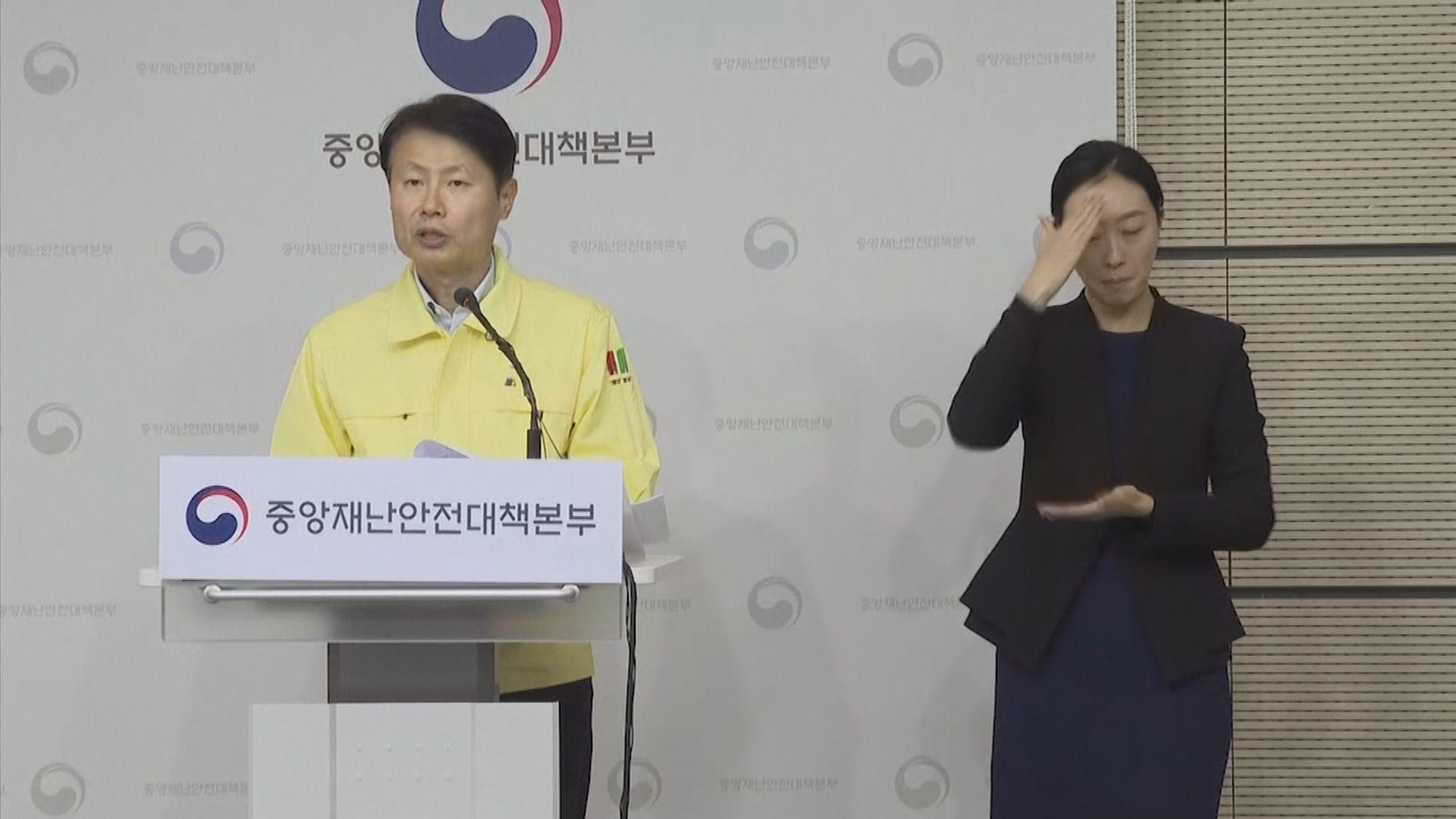 南韓確診個案增至1261人