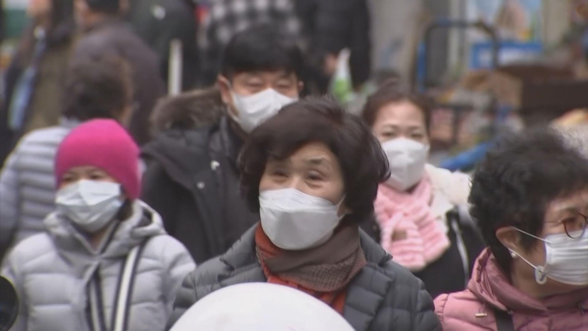 南韓急增300多宗確診個案逾半涉大邱教會 再多一死