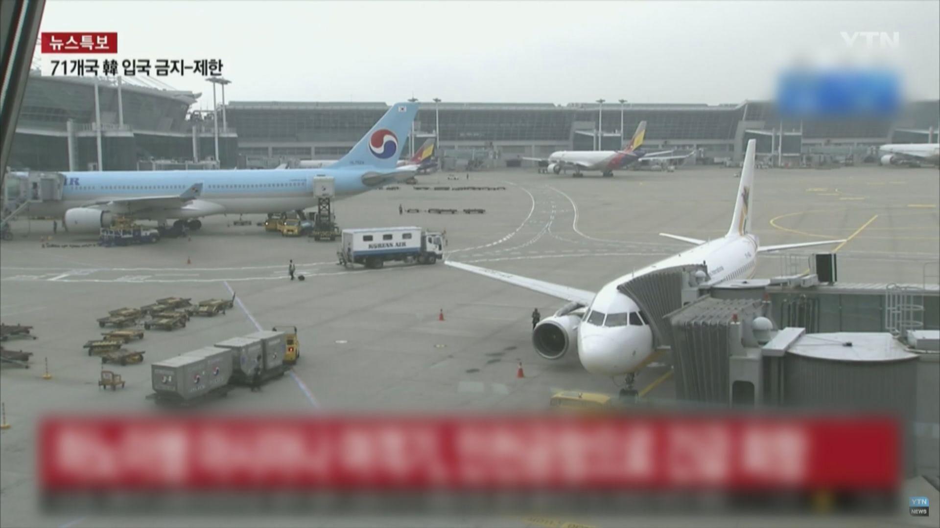 韓亞客機疑因疫情遭拒降落河內