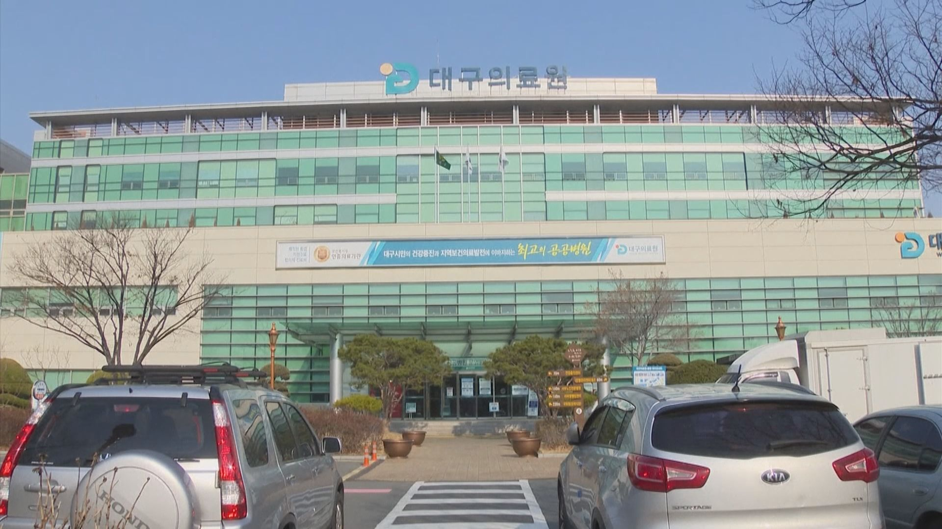 南韓新增376宗新型肺炎確診病例