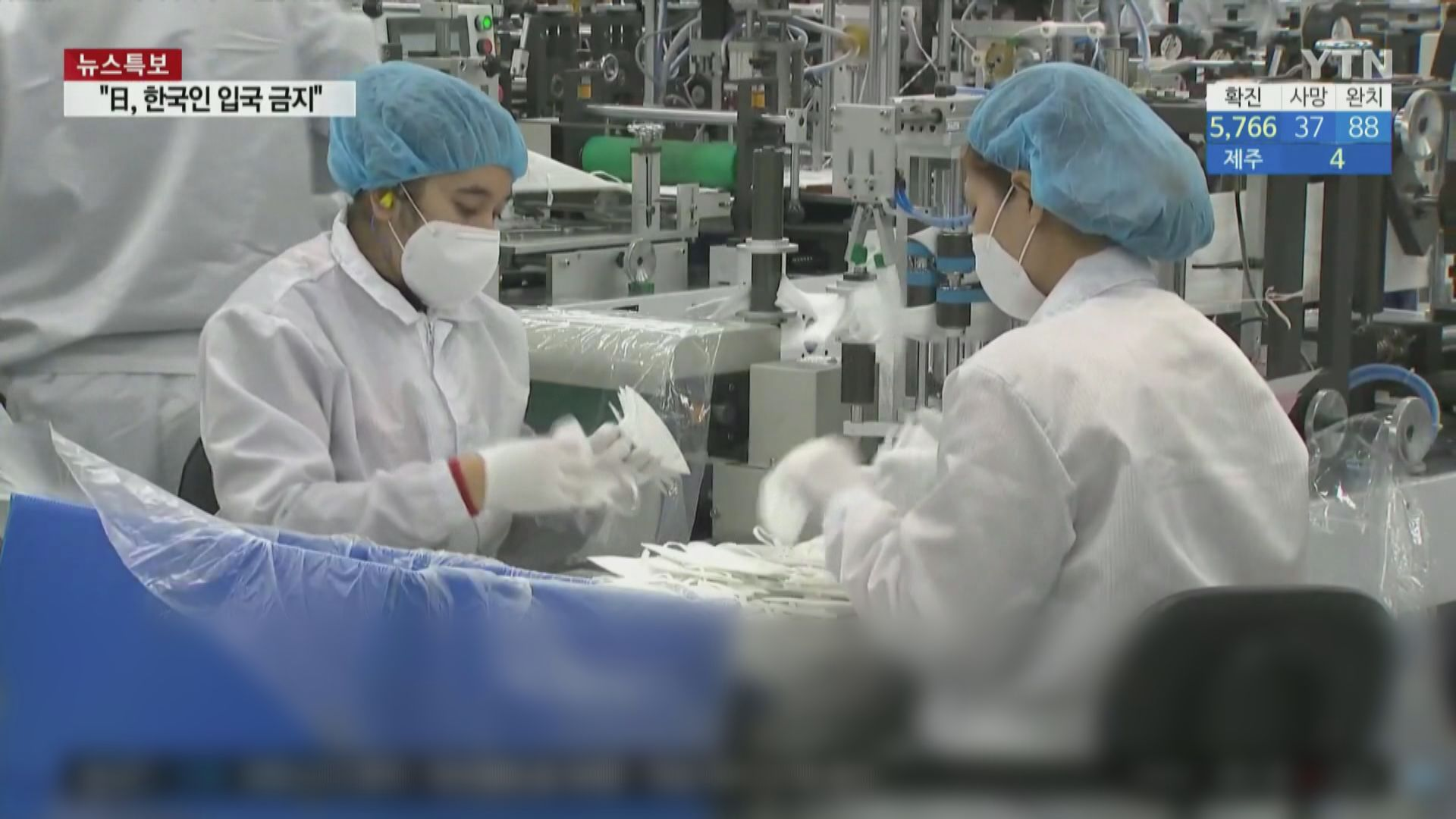 南韓禁口罩及原材料出口 下周開始限購口罩