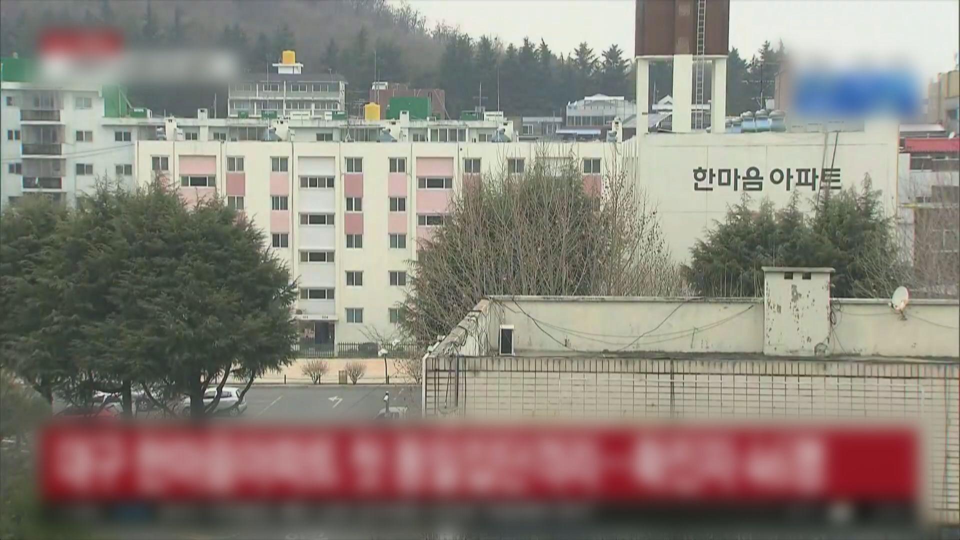 南韓大邱市有住宅大廈四十多人確診 全幢需隔離