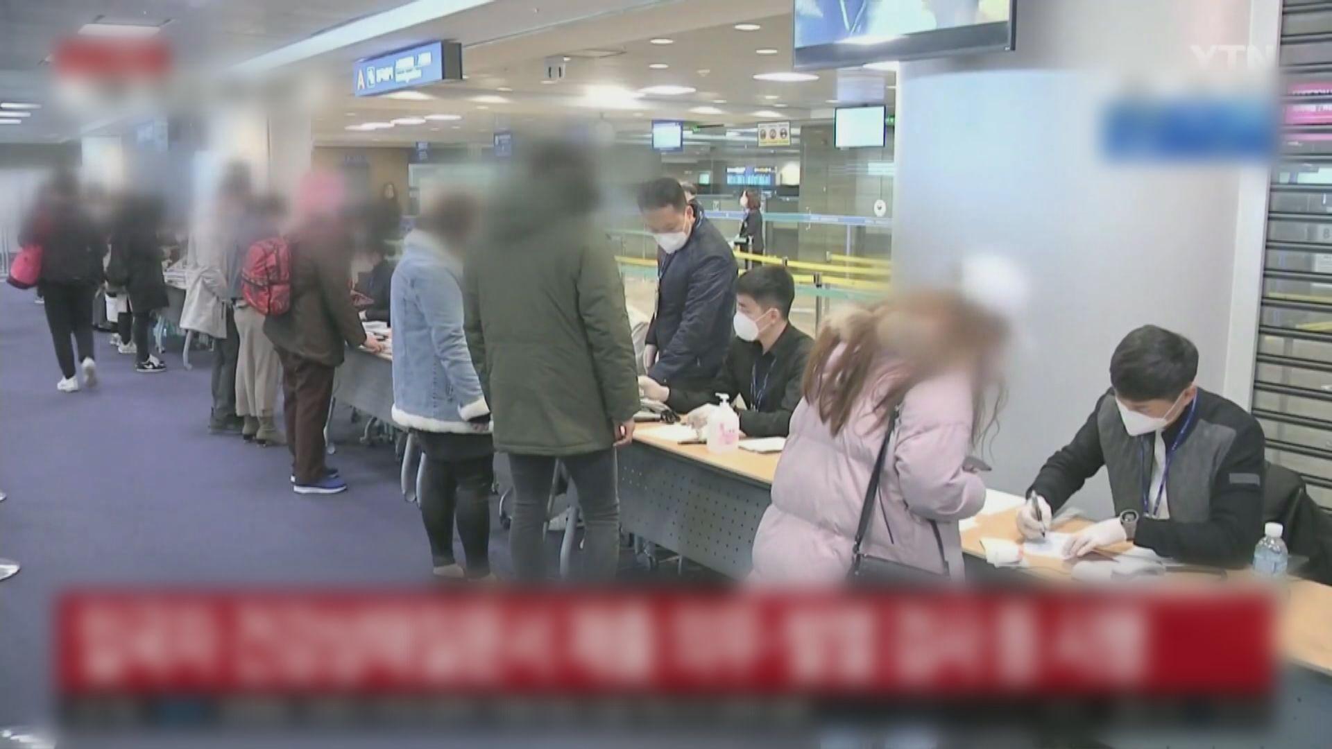 首爾爆大規模集體感染 客戶服務中心最少93人染病