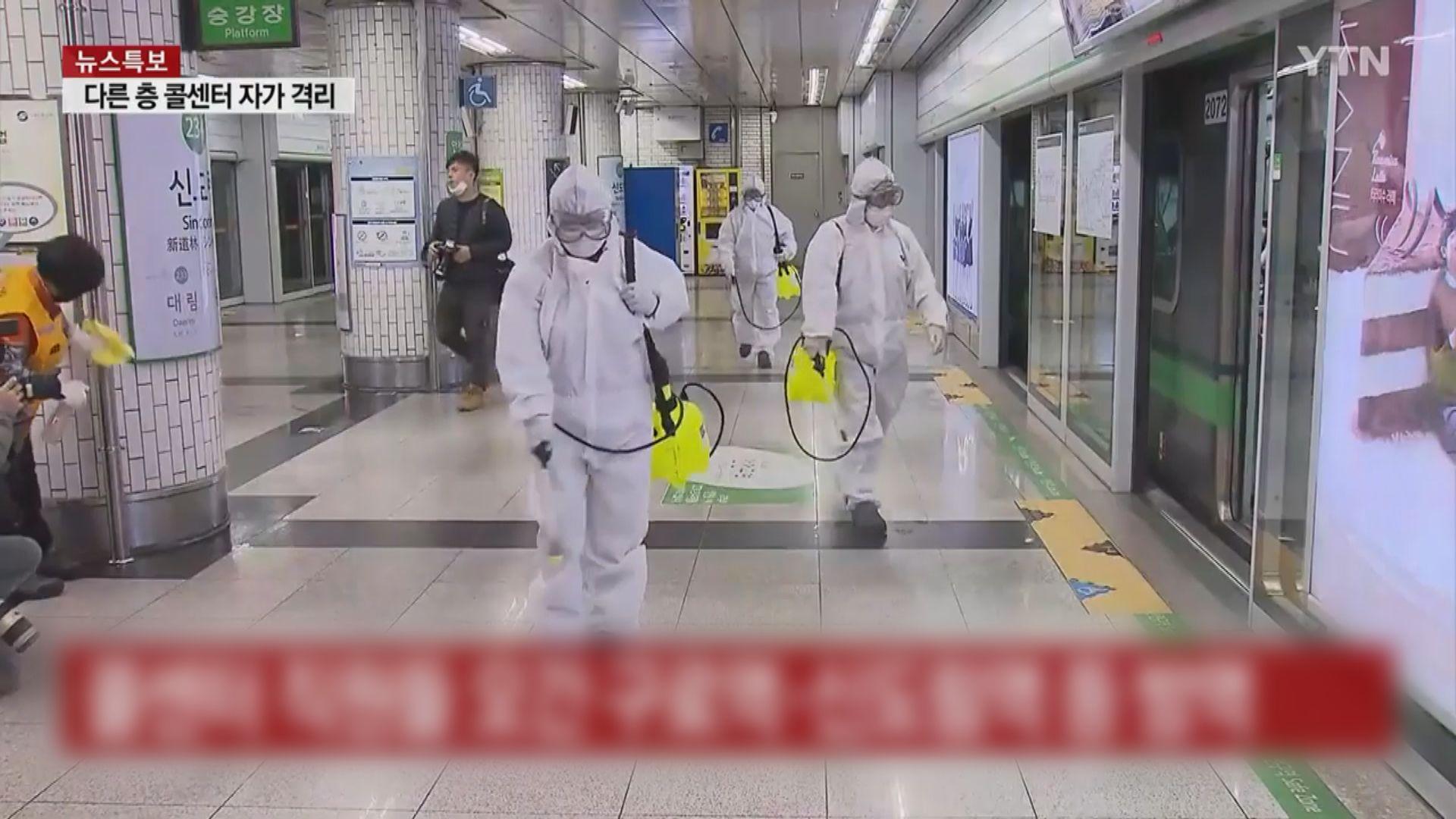 首爾地鐵線人流量極大 外界憂疫情在社區擴散