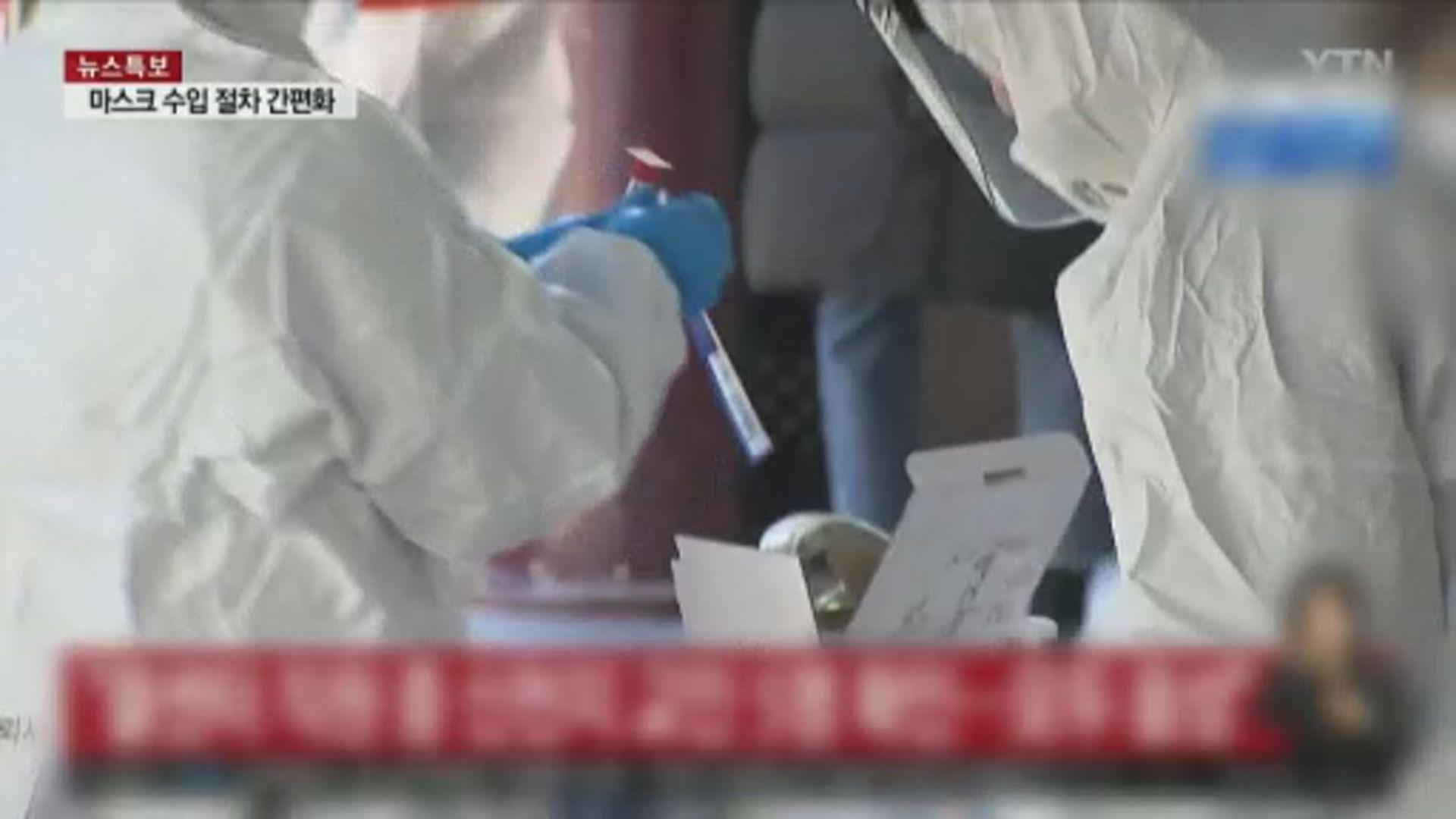 南韓新增110宗確診 首次少過治癒個案
