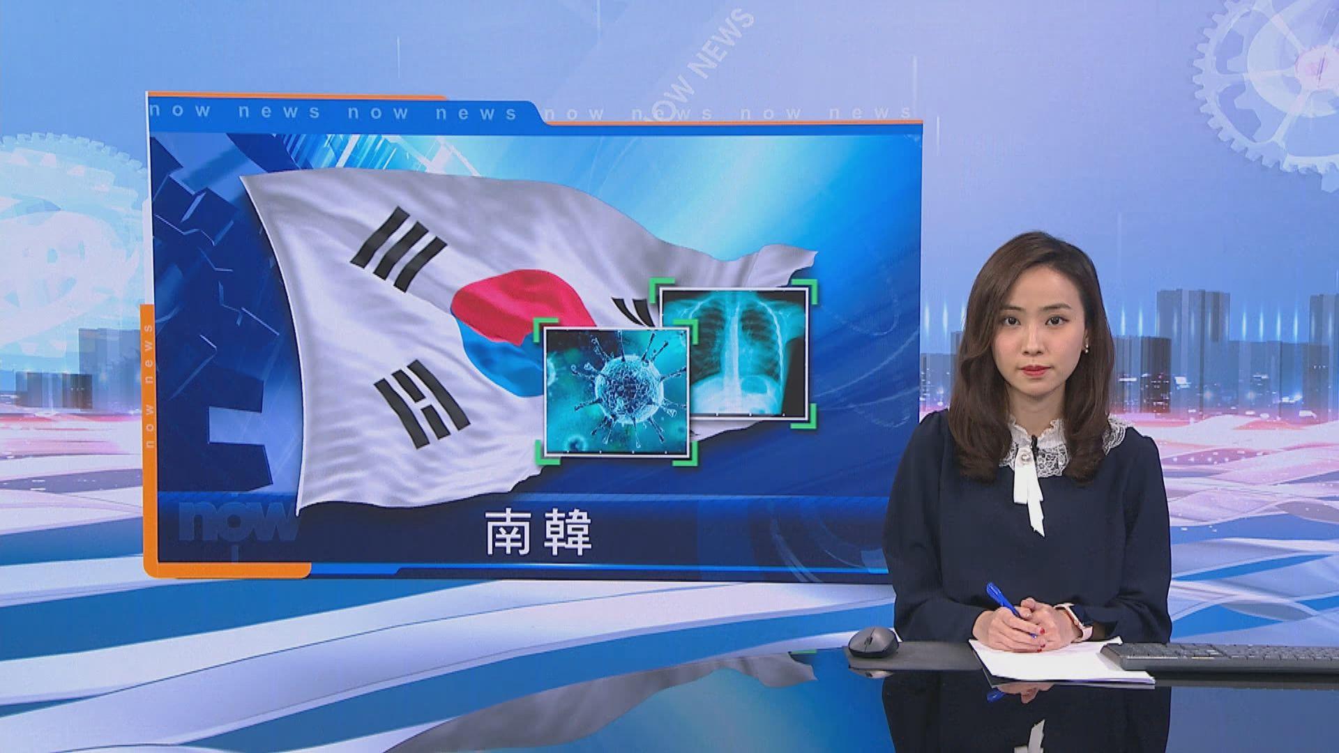 南韓多107宗確診 連續第二日治癒個案多於新增病例