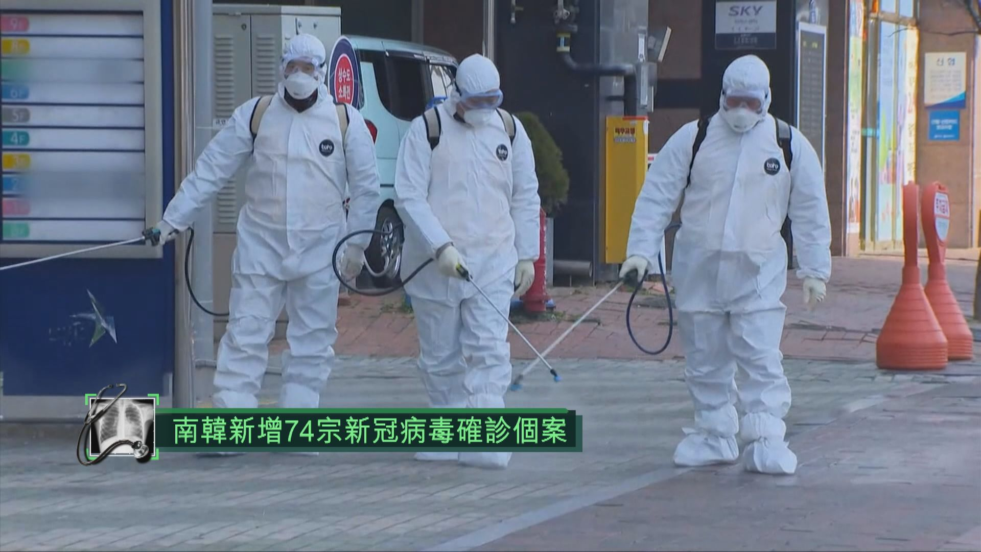 南韓京畿道有教會爆集體感染 最少46人染病