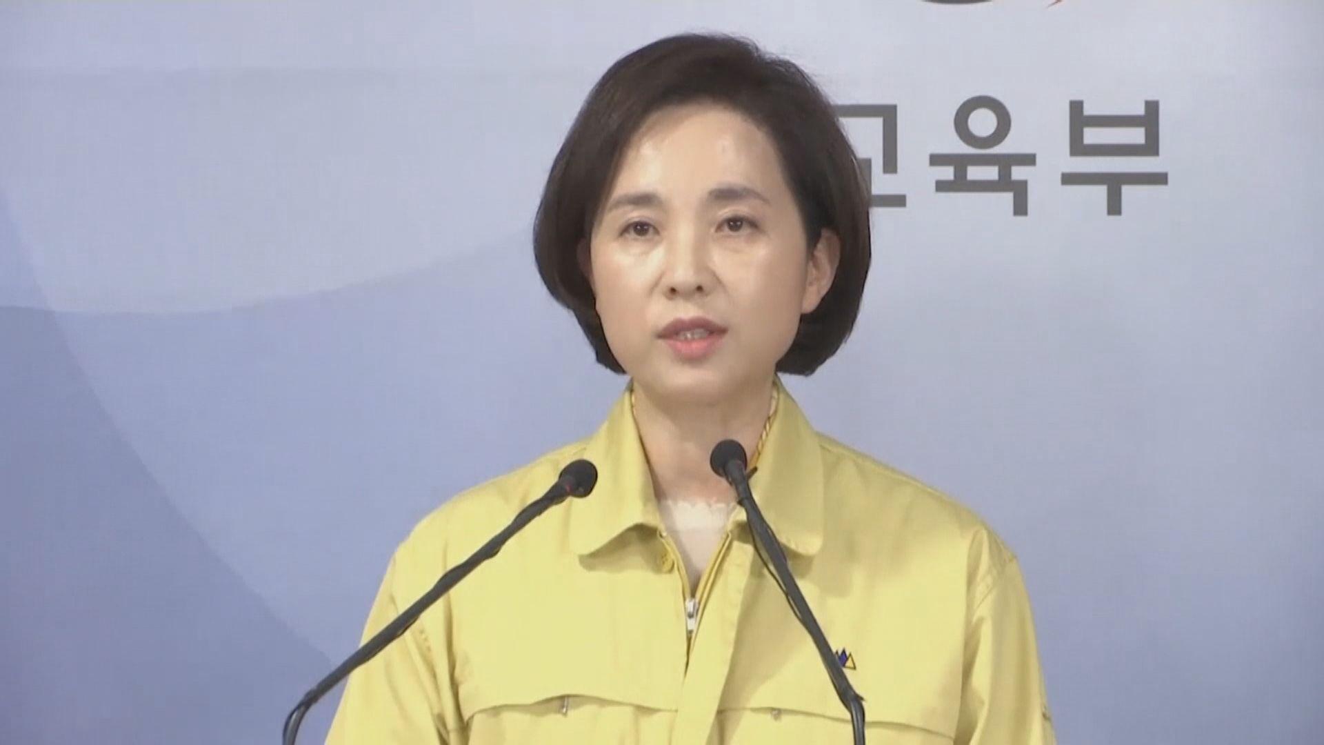 南韓再有教會爆發集體感染
