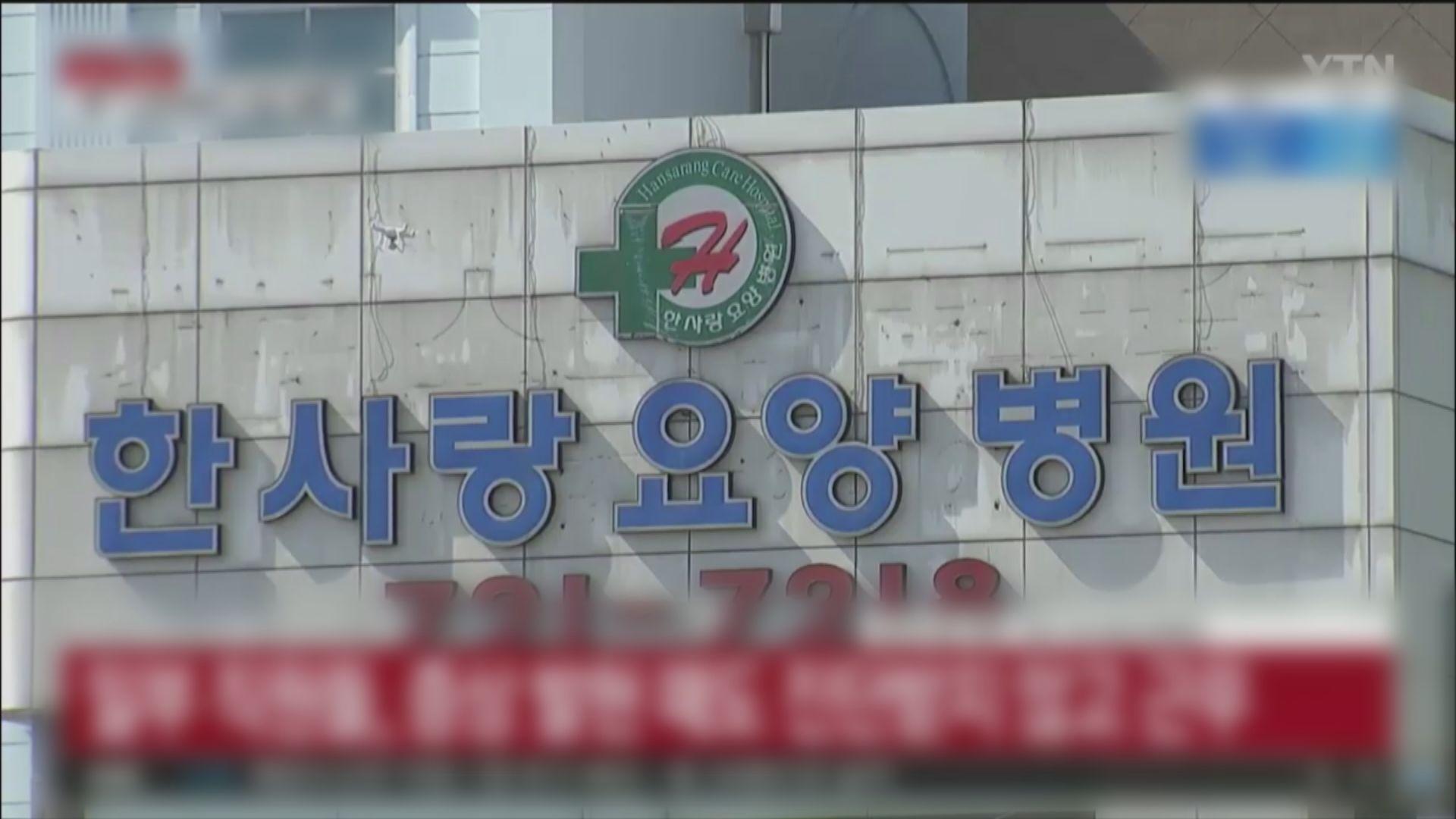南韓各地再現新感染群體 大邱市護理醫院74人確診