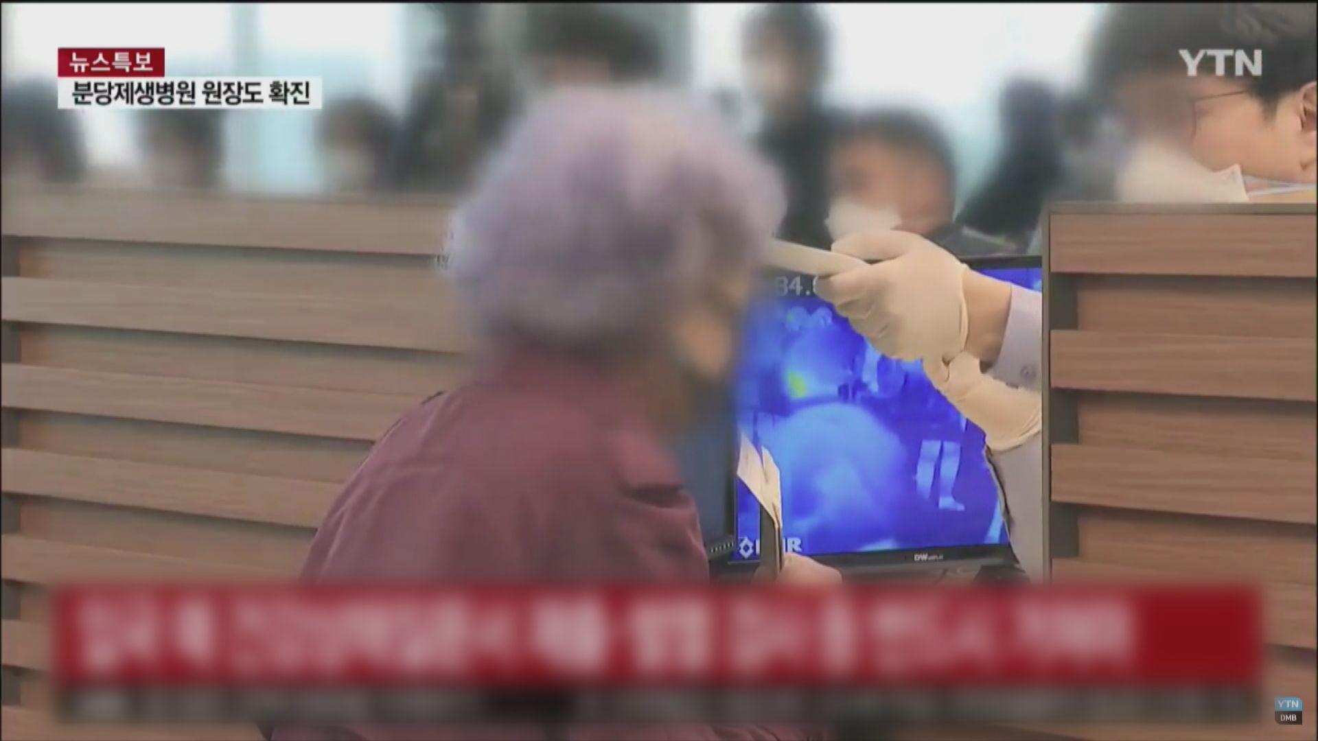 南韓凌晨起擴大實施旅客入境管制