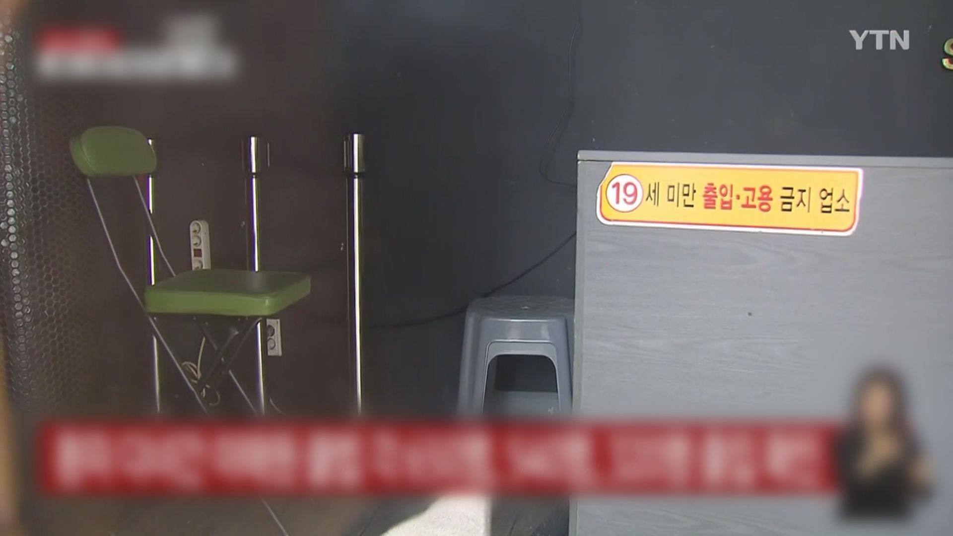 南韓政府決定發行政命令 建議全國娛樂場所停業一個月