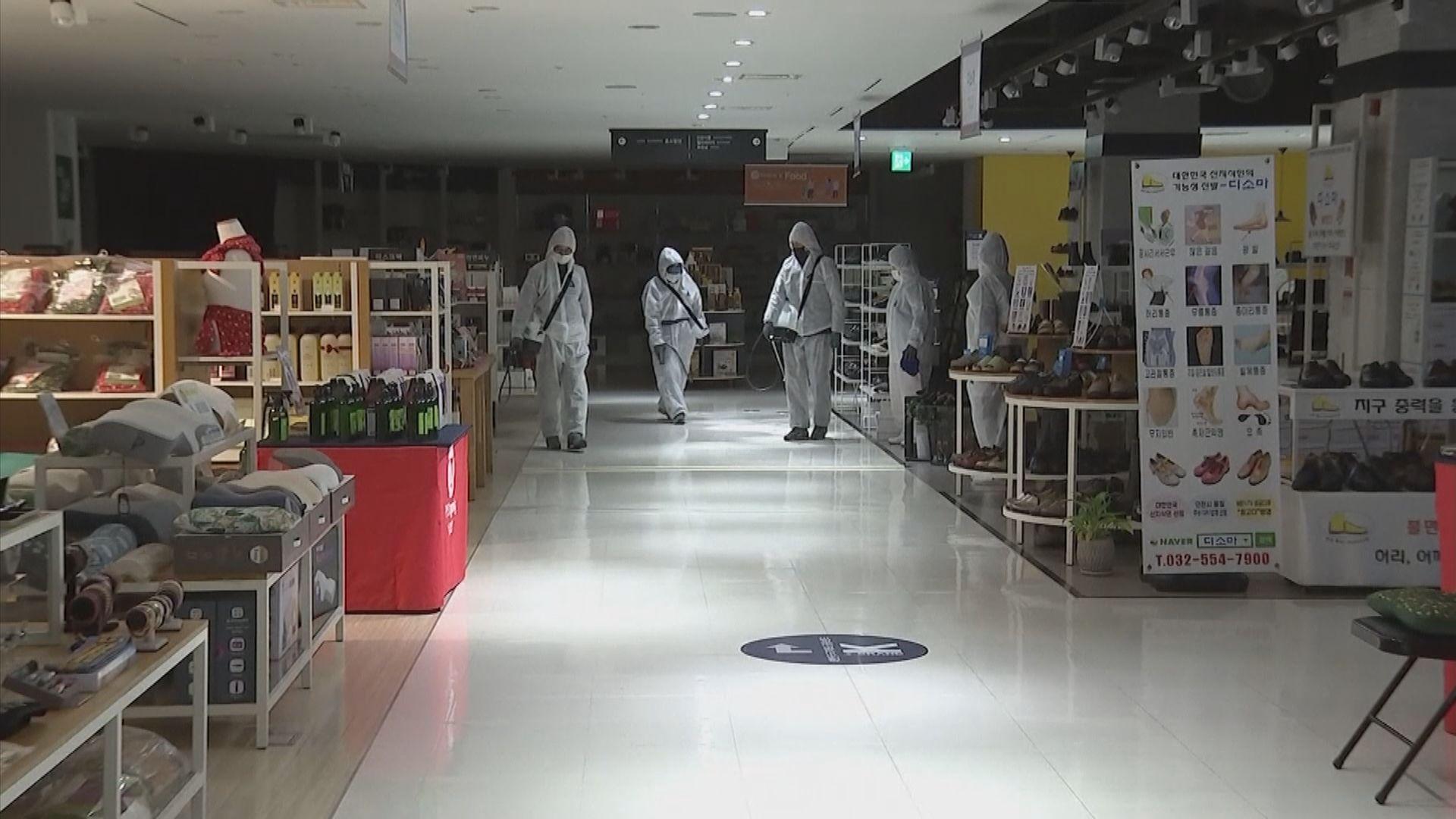 南韓連續第二天錄得逾百宗新冠病毒確診個案