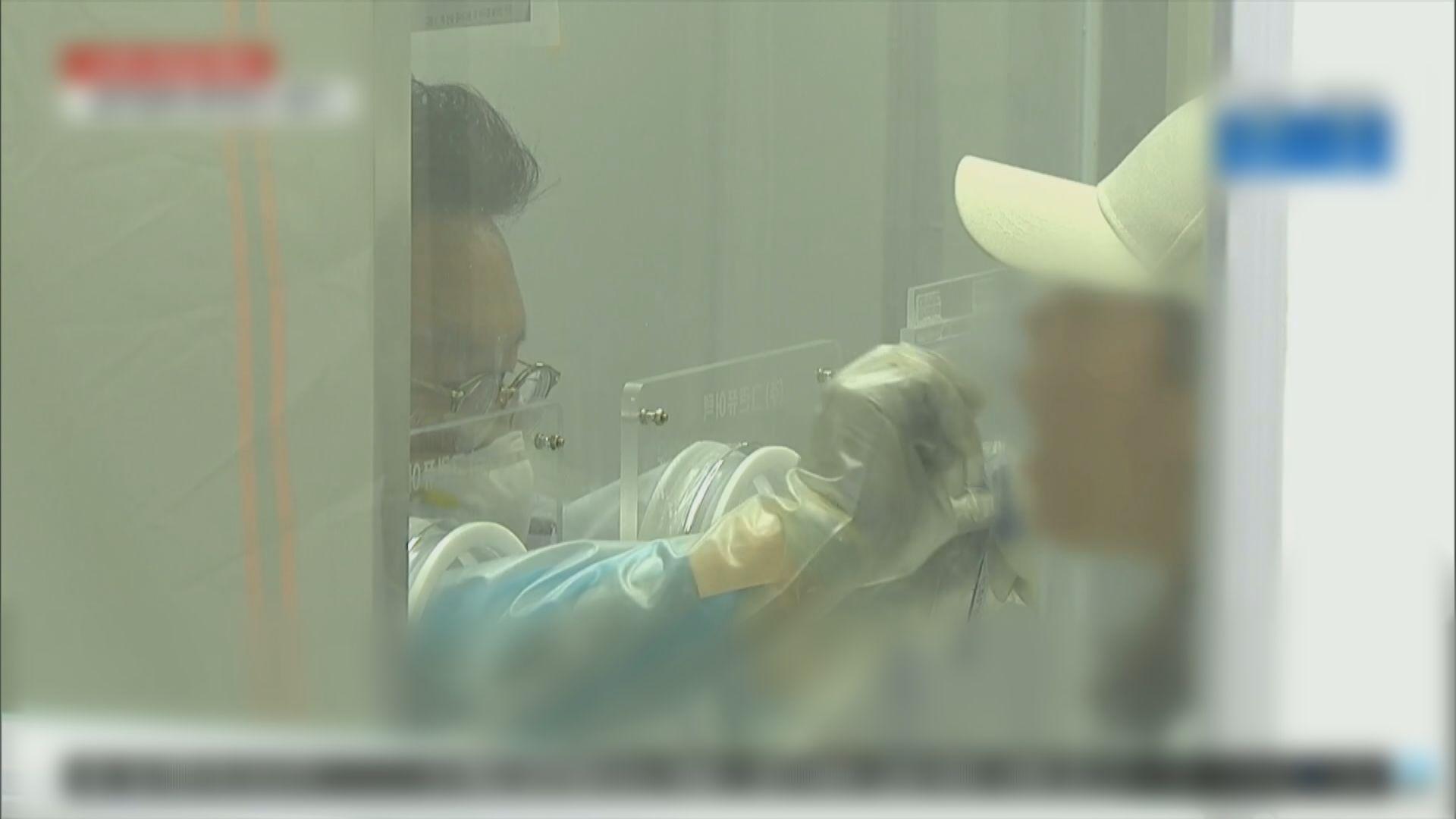 南韓連續七日新增病例達三位數字 首爾禁十人以上集會