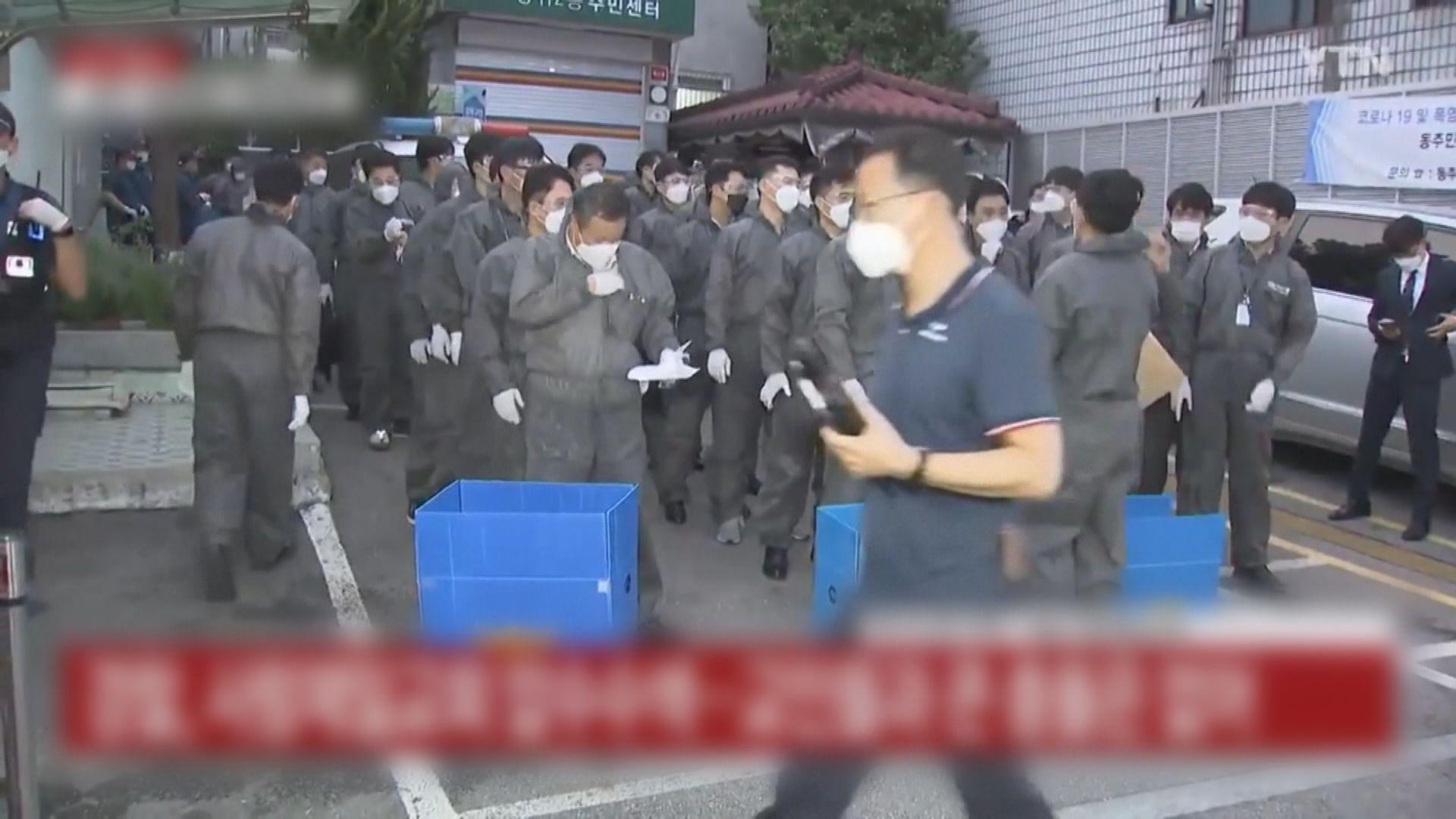 南韓警方突擊搜查愛第一教會 冀找出教徒名單