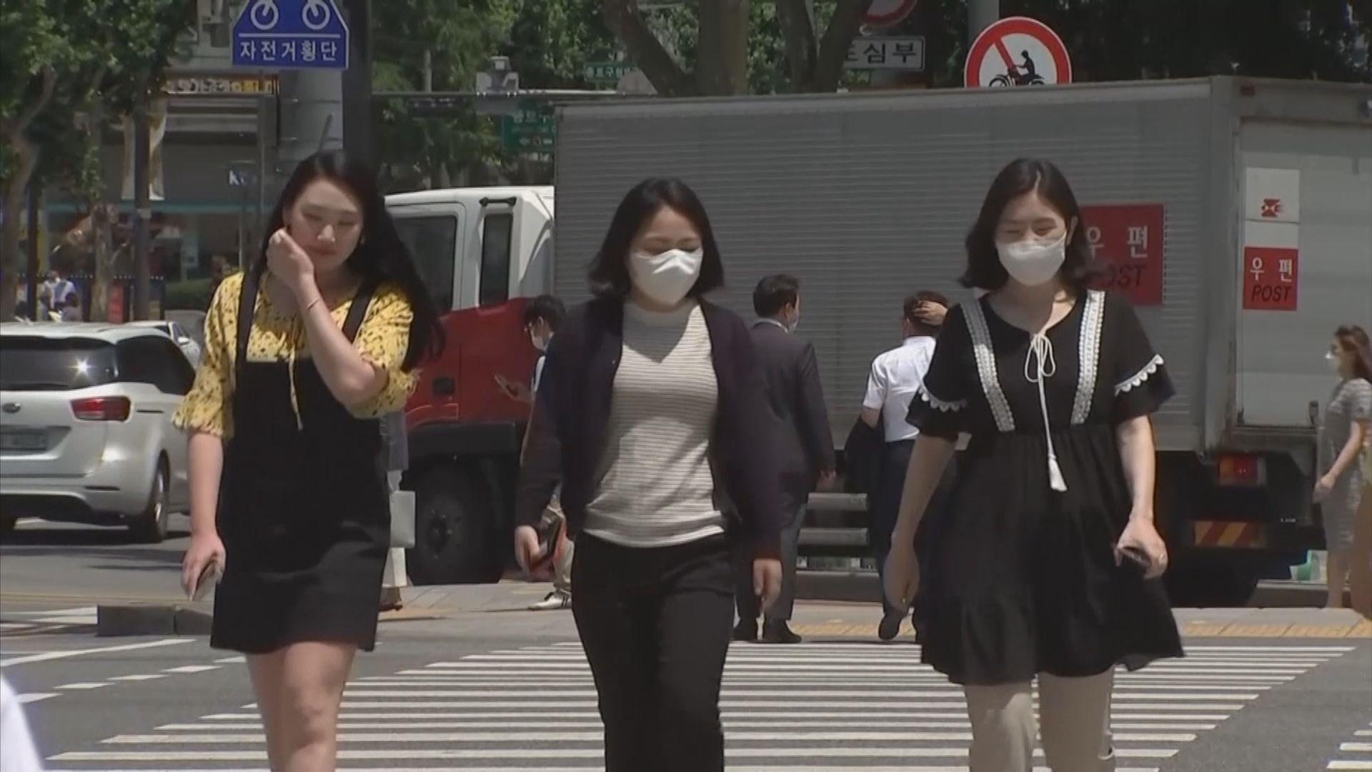 南韓單日新增確診個案連續兩日少於300宗