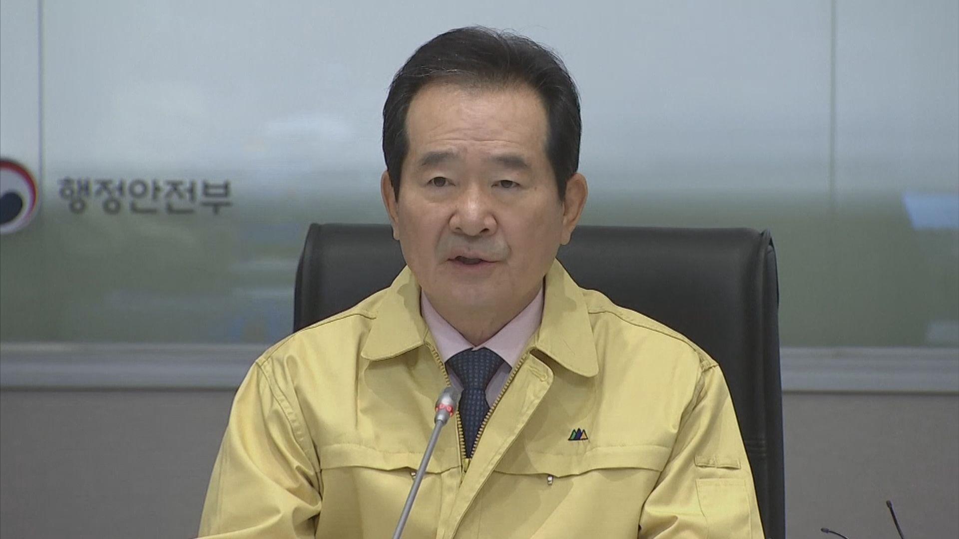 南韓總理丁世均新冠病毒檢測呈陰性