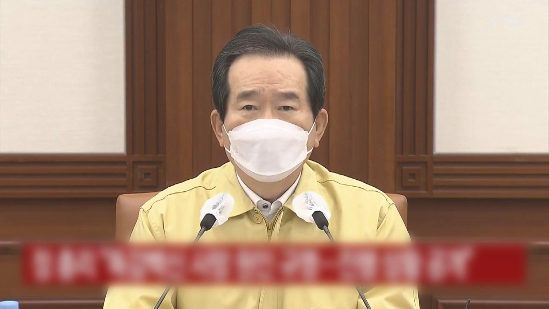 南韓細化保持社交距離措施級別