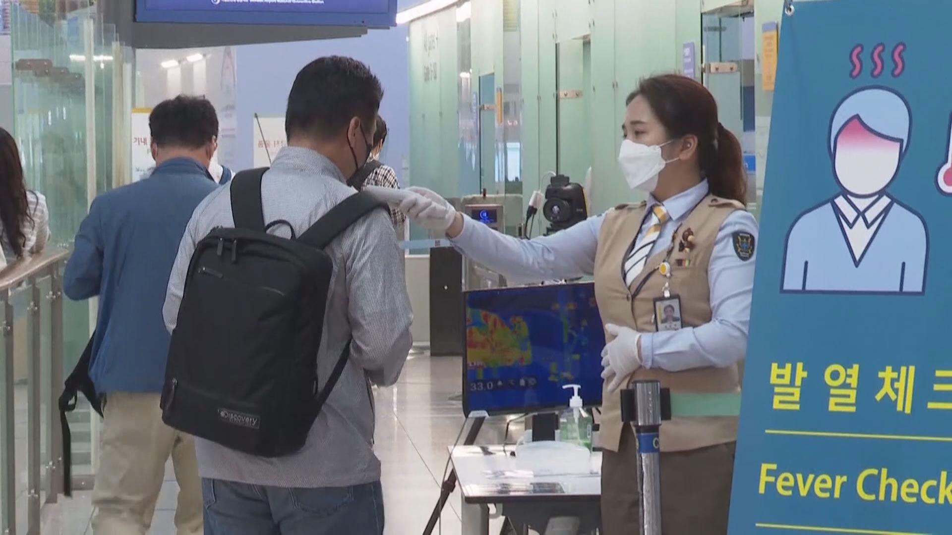 南韓新增126宗確診 連續兩天破百