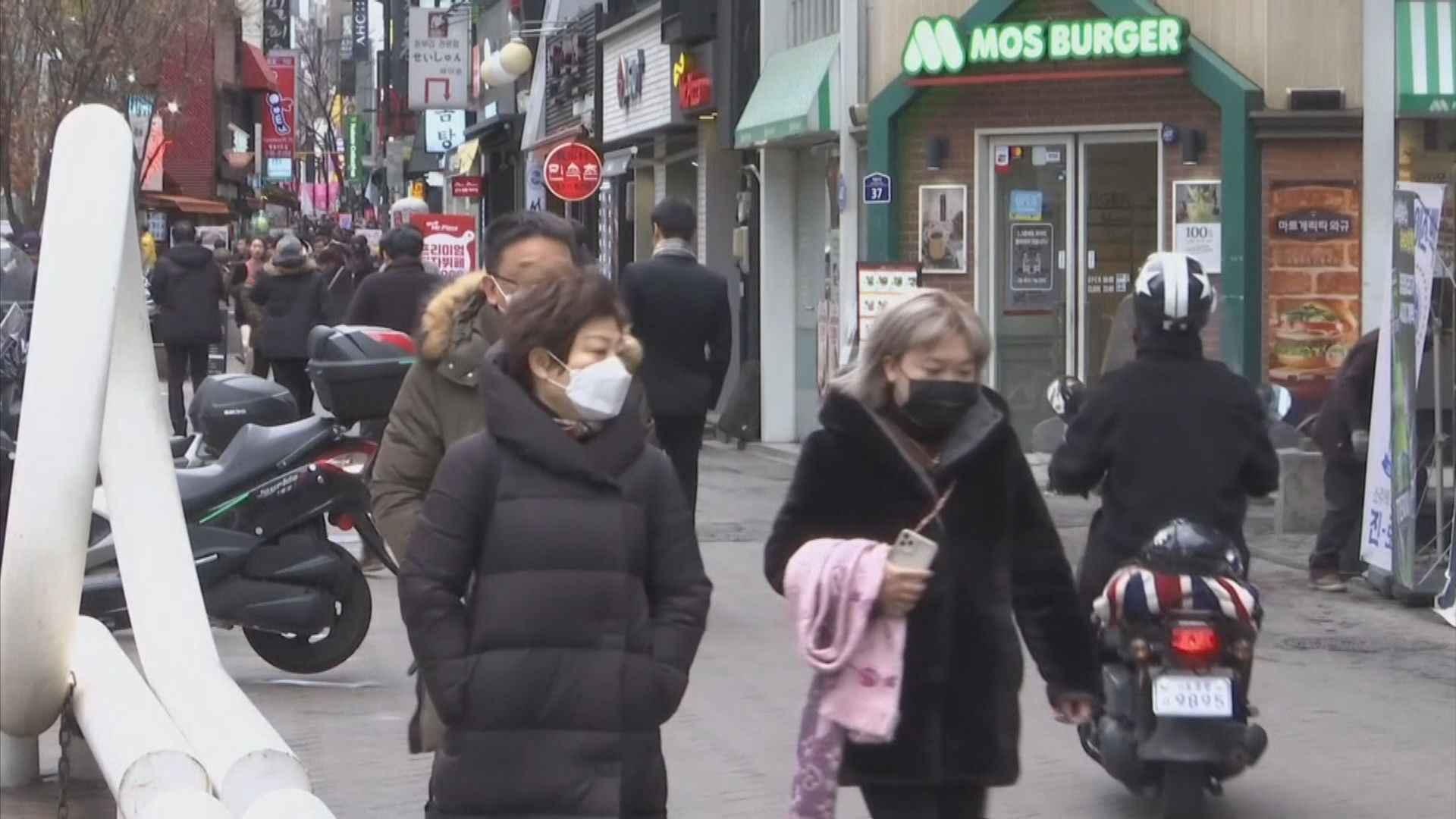 南韓增逾600宗確診 第三波疫情以來單日最多
