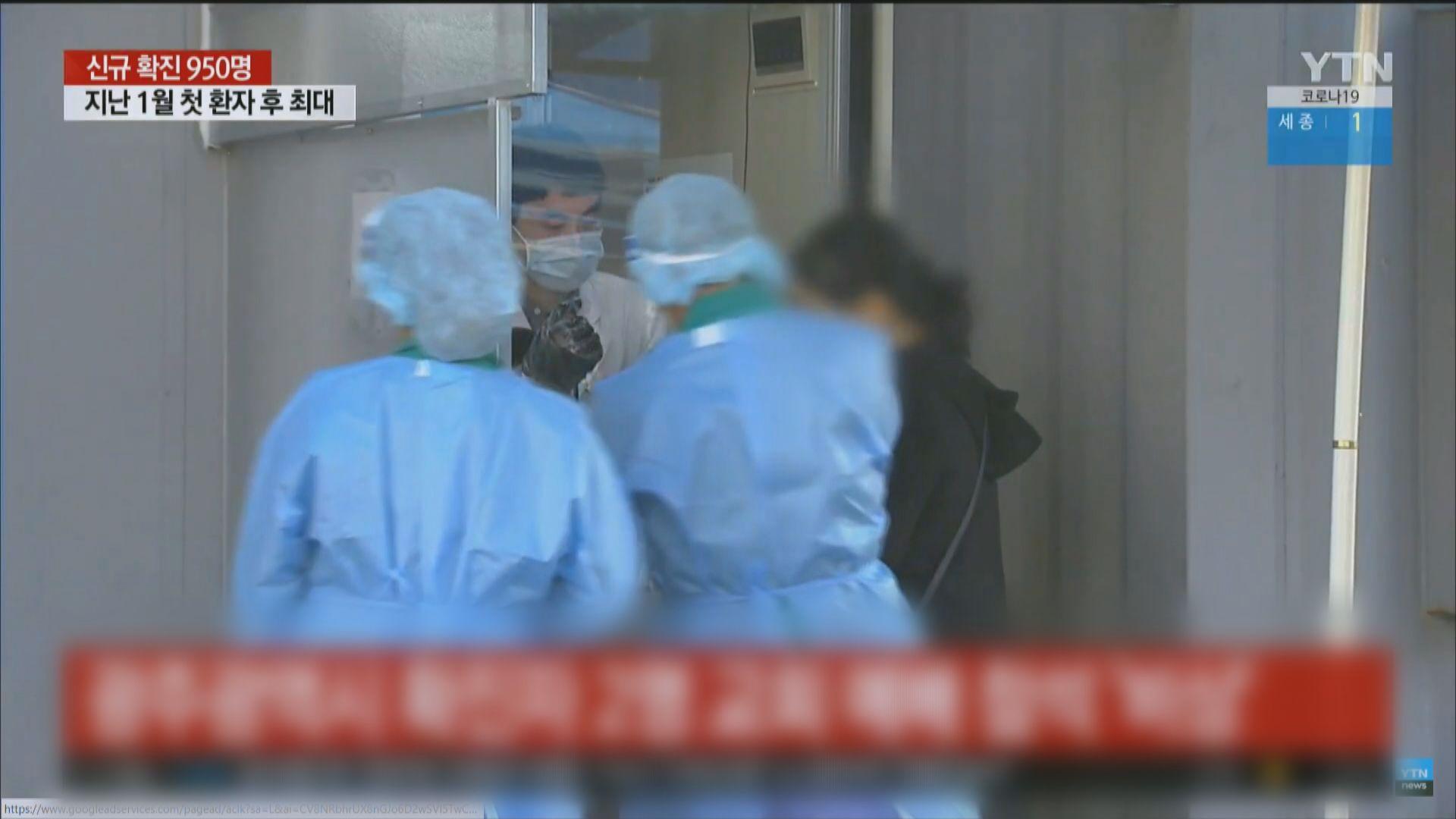 南韓政府不排除提升防疫措施級別至最高級