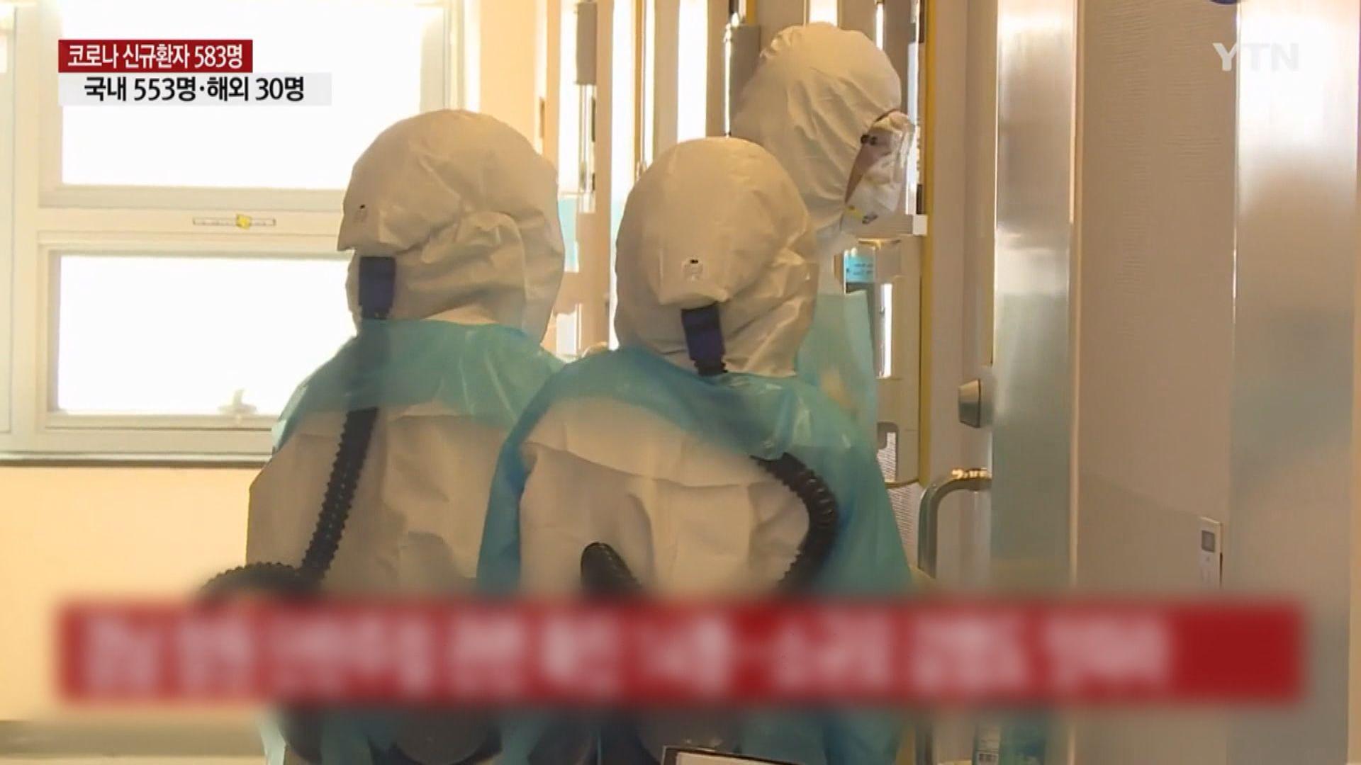 南韓周四進一步採取特別措施遏止新冠疫情