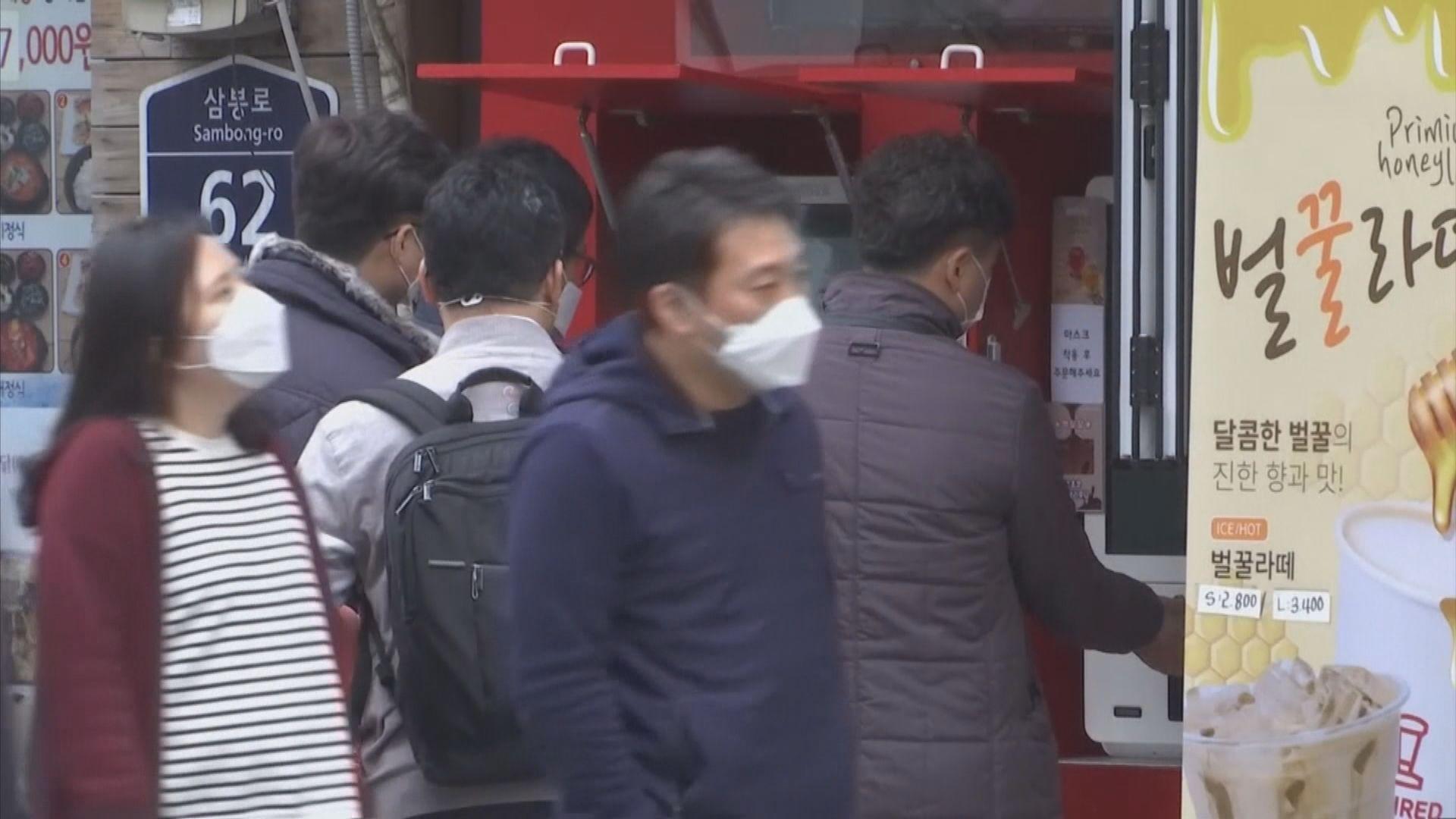 南韓單日新增1241宗新冠確診個案破紀錄