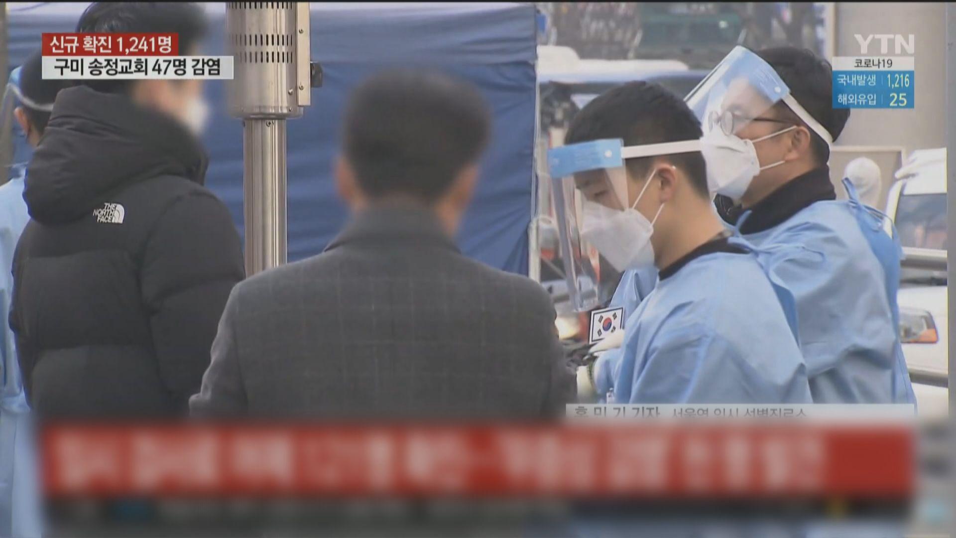 單日確診創新高 南韓周末公布調整防疫響應級別方案