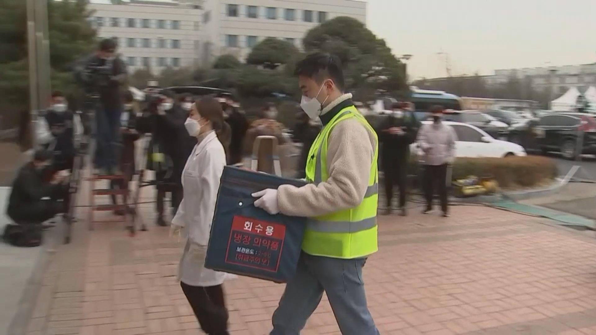 南韓各地準備周五起為民眾接種新冠疫苗