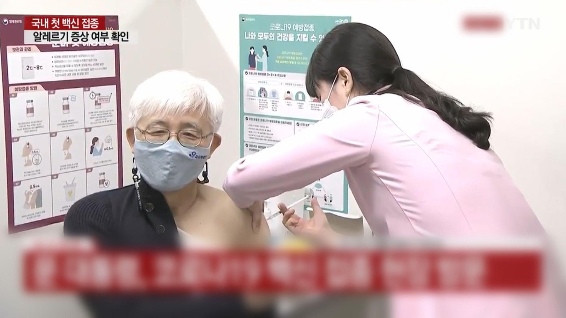 南韓計劃到九月為七成人口接種新冠疫苗
