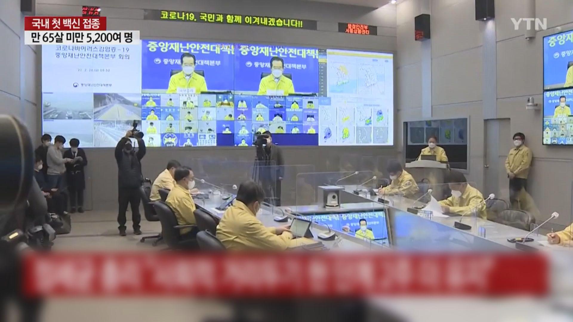 南韓延長現有防疫措施兩周 防範新冠疫情反彈