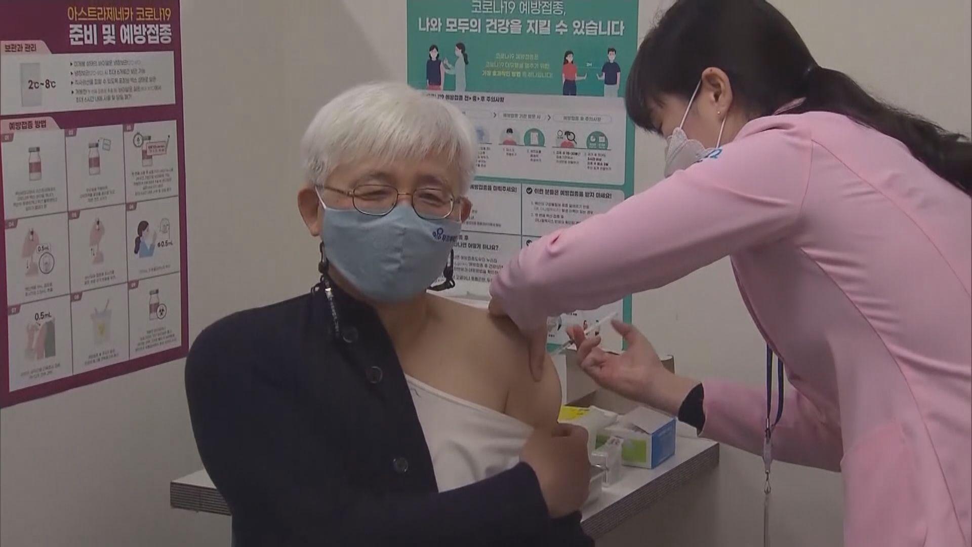 南韓政府向接種疫苗民眾提供「獎勵」