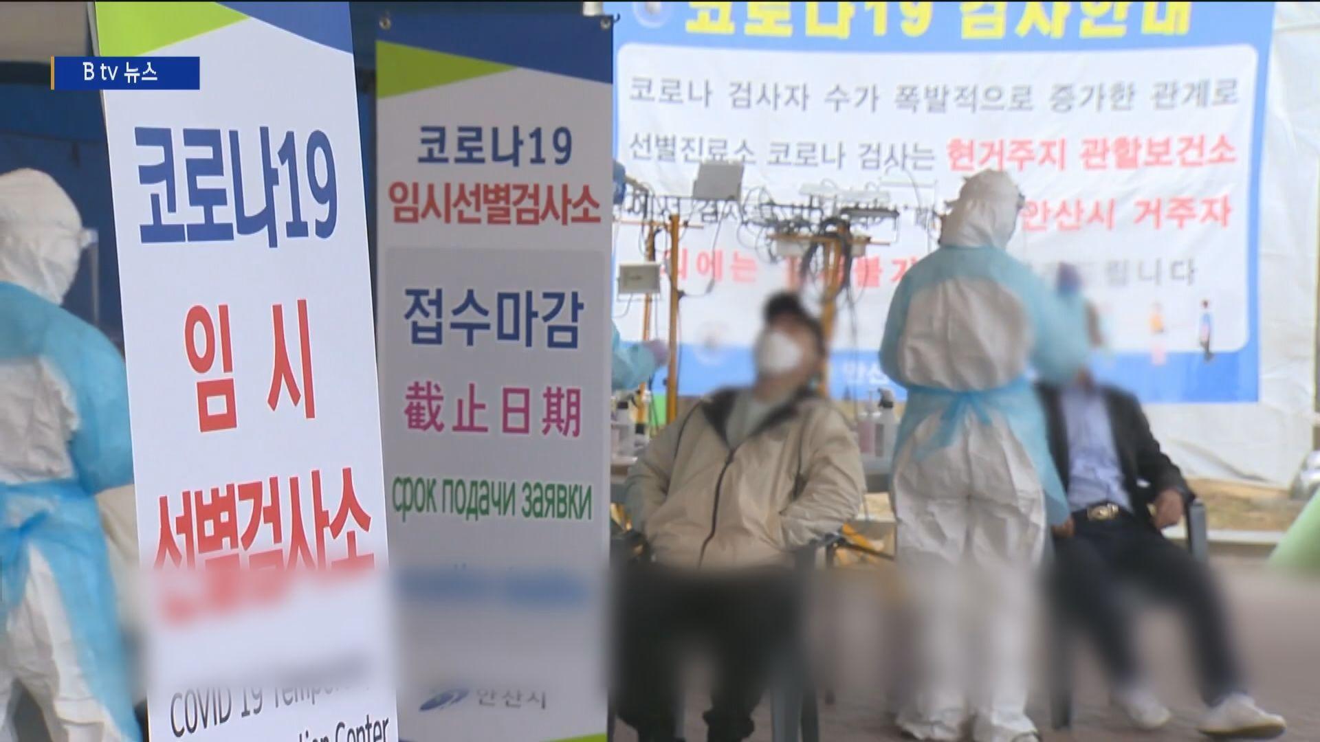 南韓增357宗確診  相隔六日後再降至四百宗以下