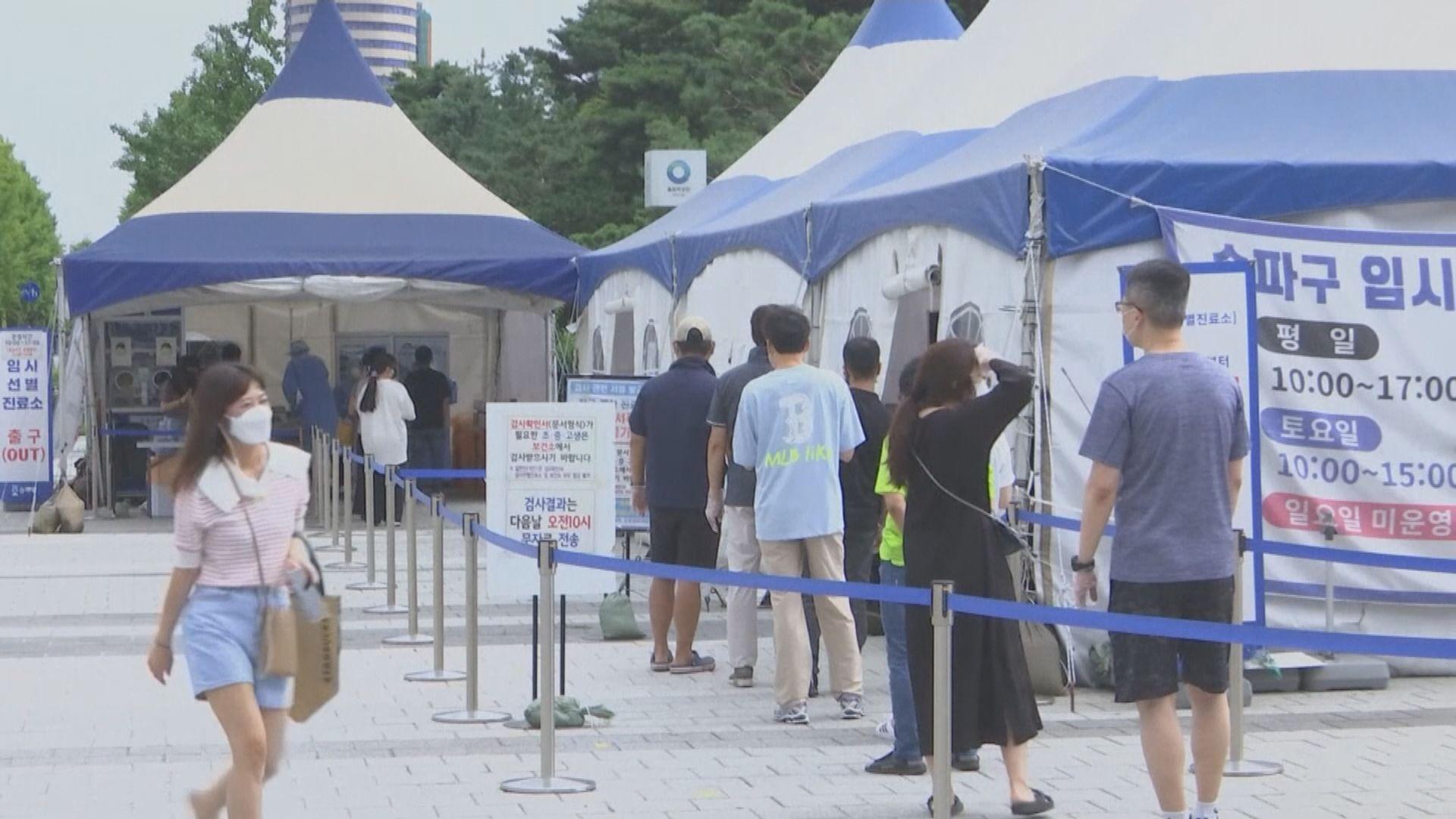 南韓新增1600宗新冠確診 連續九天增過千宗