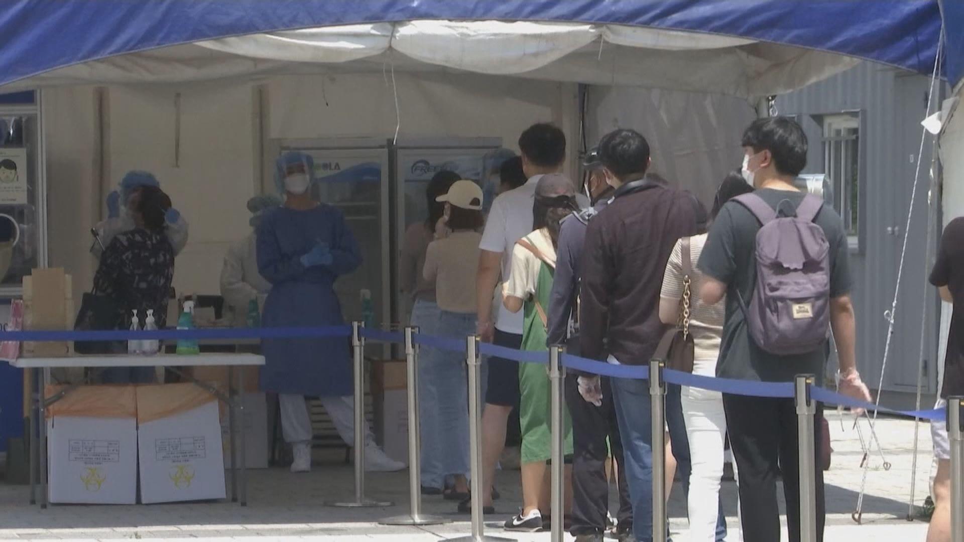 南韓新增1536宗新冠確診 連續十天增加過千宗