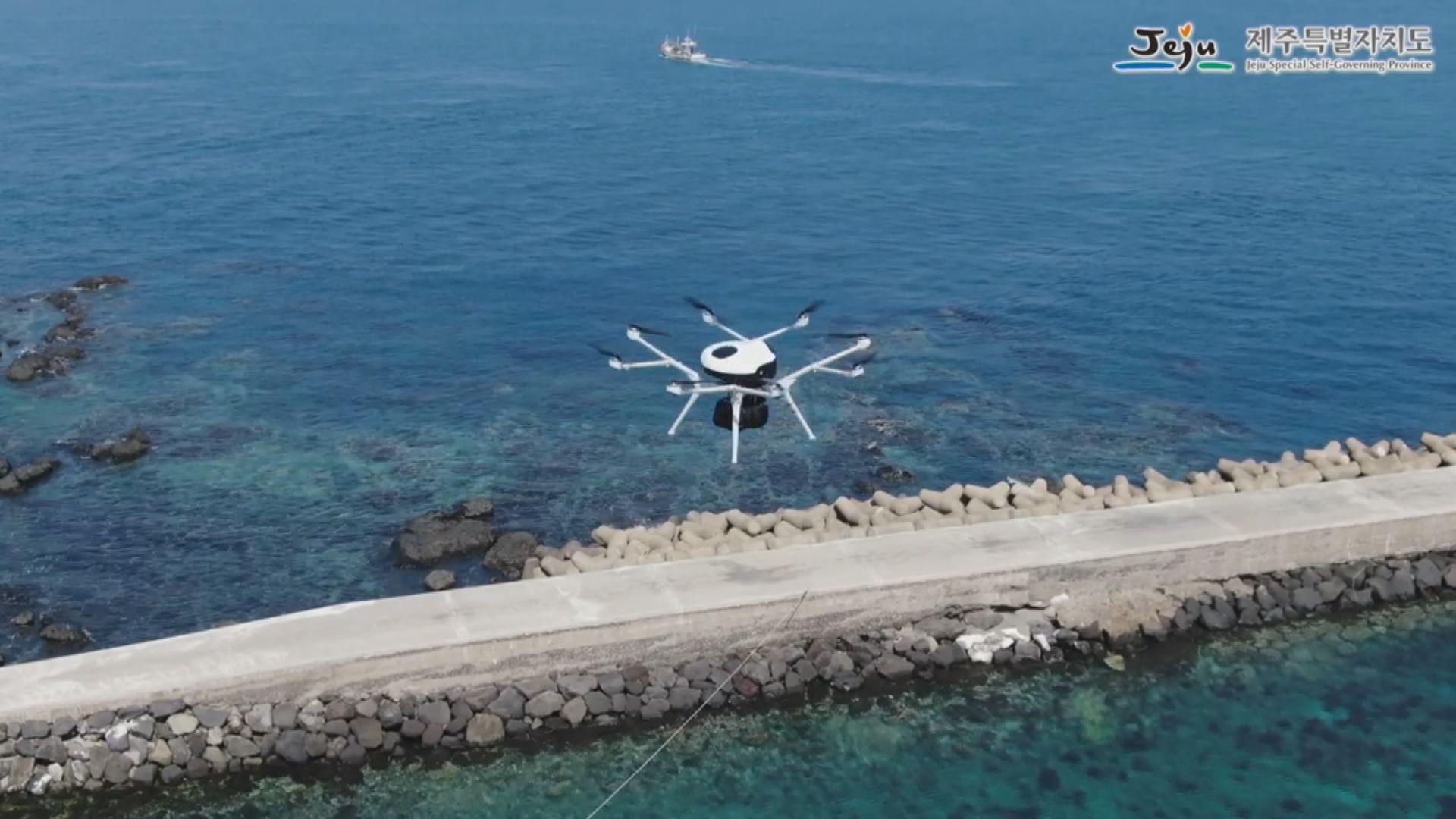 南韓利用無人機運送口罩到離島