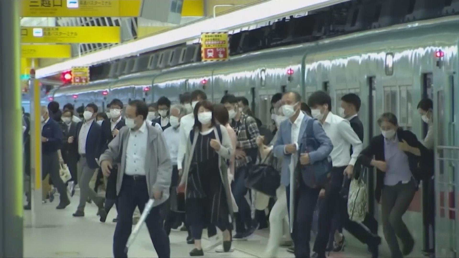 日本市面重現上班人潮 南韓居家隔離人數升至近三萬人