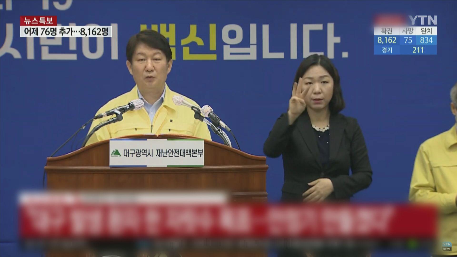 南韓時隔23天確診個案回落至雙位數