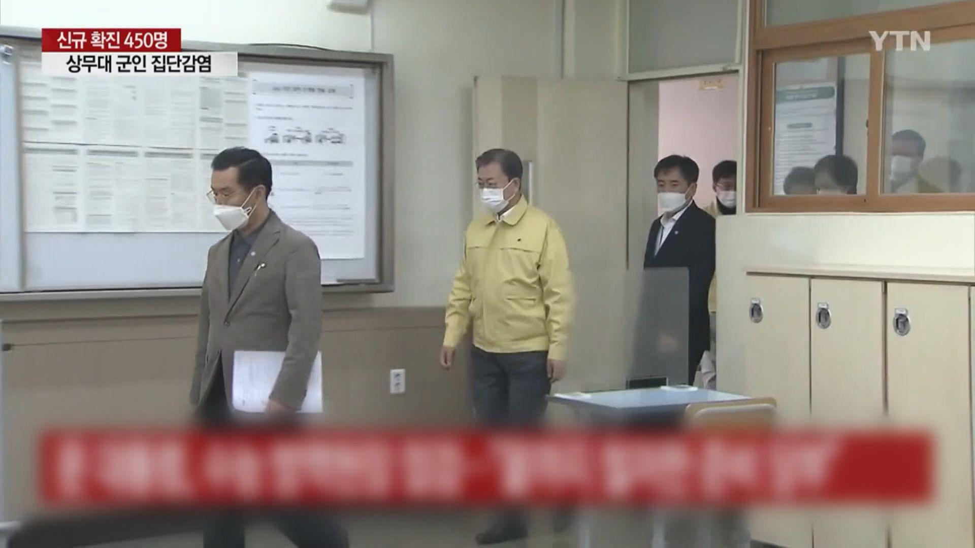 南韓首都圈加強防疫措施 將禁止酒店和派對房間等舉行派對聚會