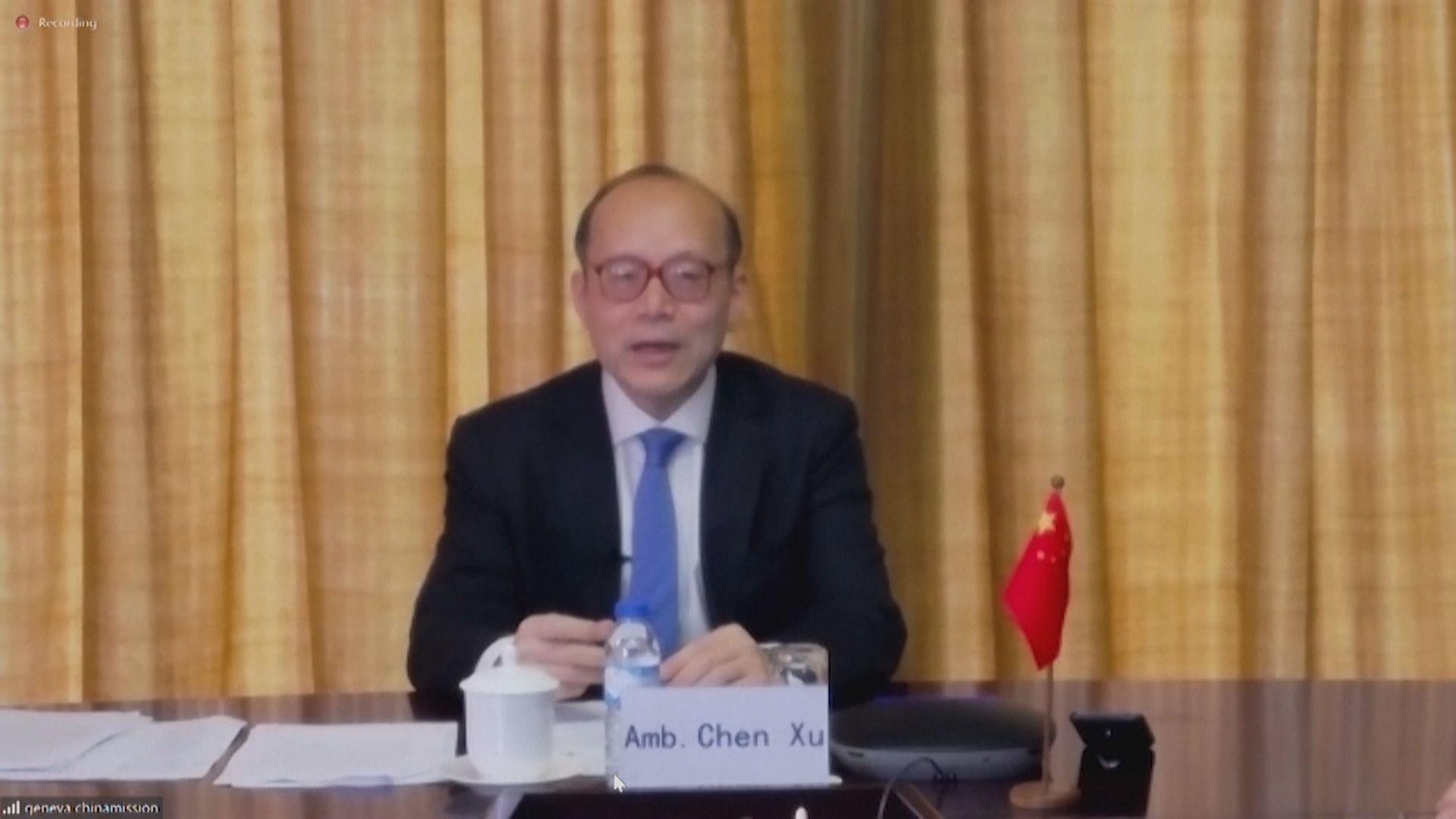 中國駐聯合國代表:暫不邀請專家調查病毒源頭