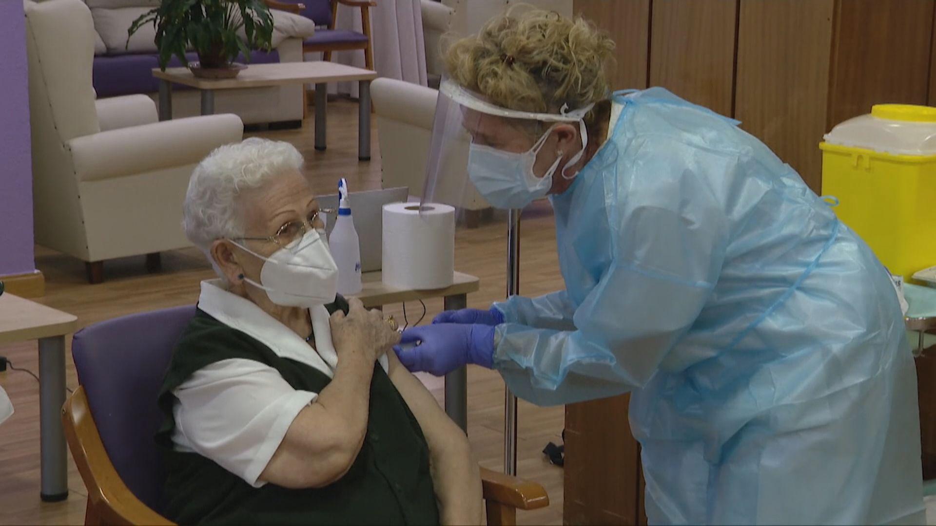 西班牙女護士接種新冠疫苗後 檢測結果呈陽性
