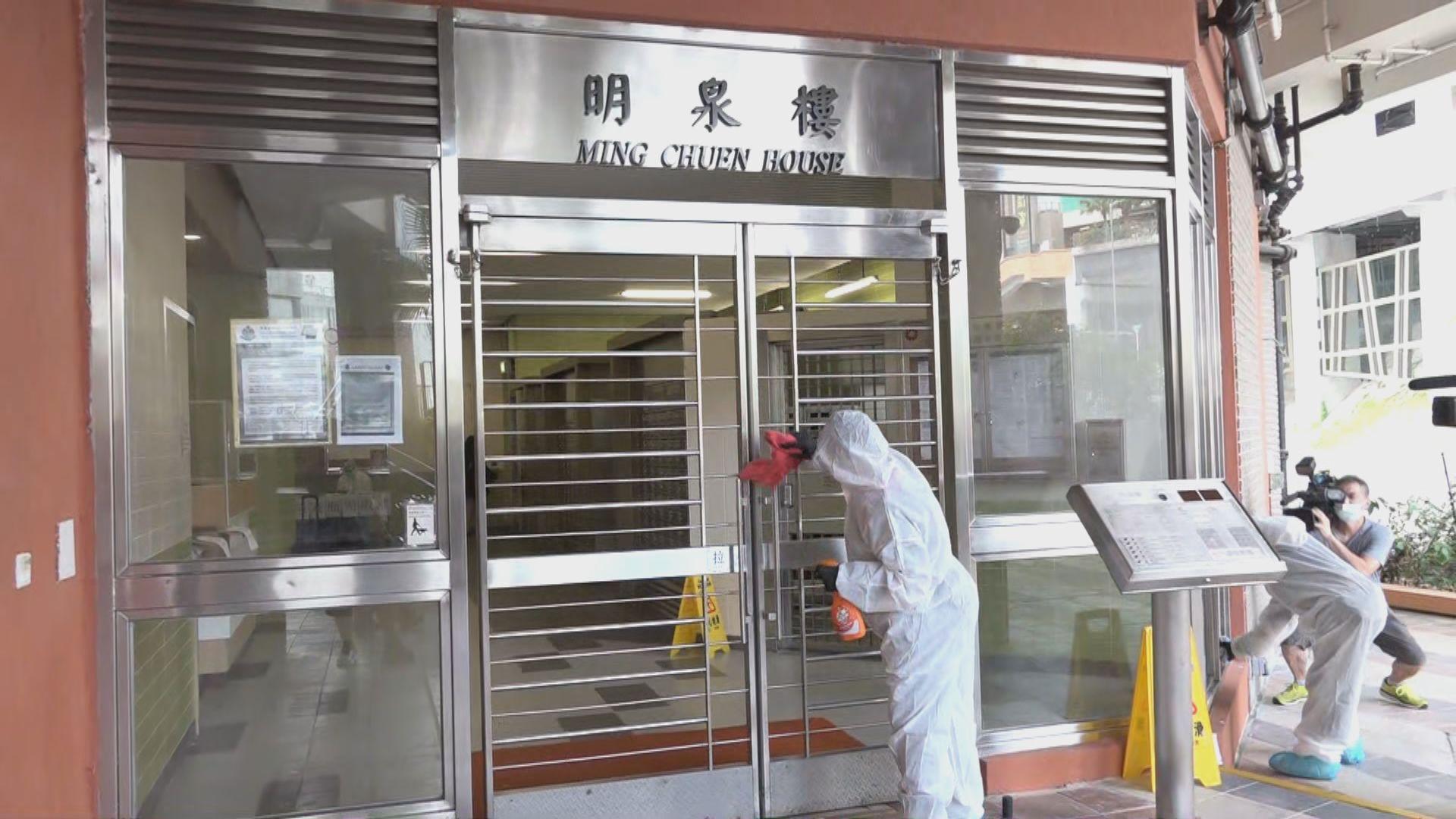 消息:新增至少30宗初步確診 11人居水泉澳邨