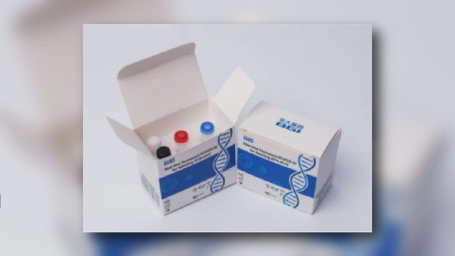 瑞典指華大新冠病毒檢測套裝出現約3700宗假陽性