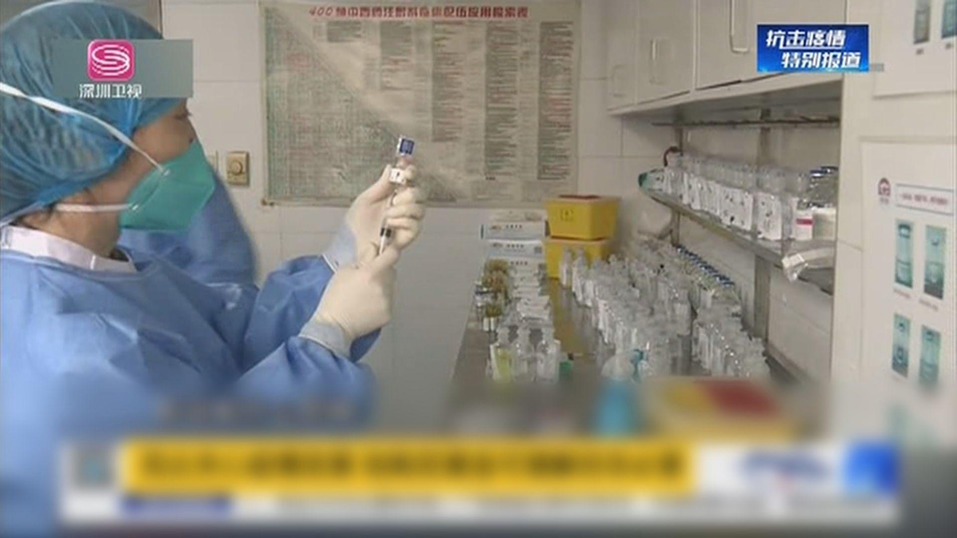 深圳確診患者糞便樣本中對新型冠狀病毒呈陽性
