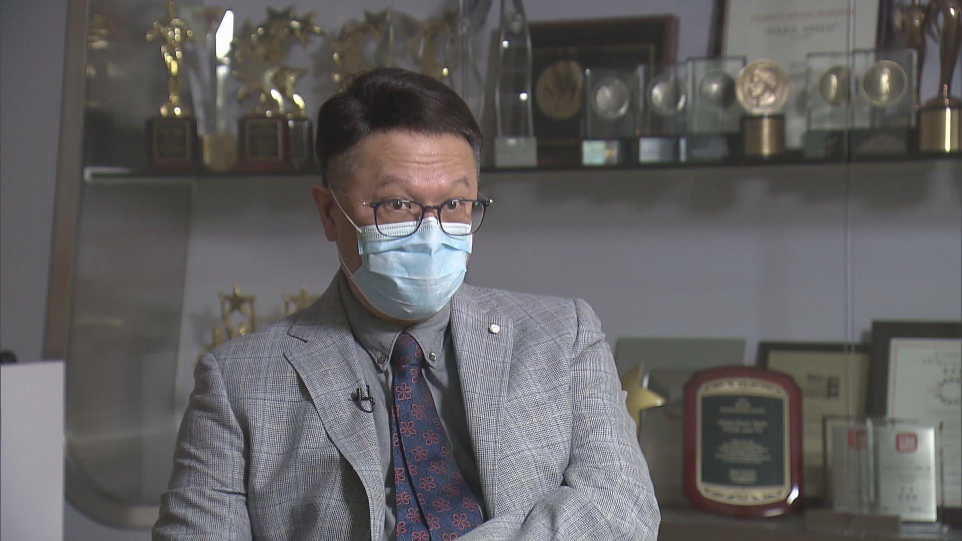 許樹昌懷疑有檢測樣本於實驗室受污染 衞生防護中心否認