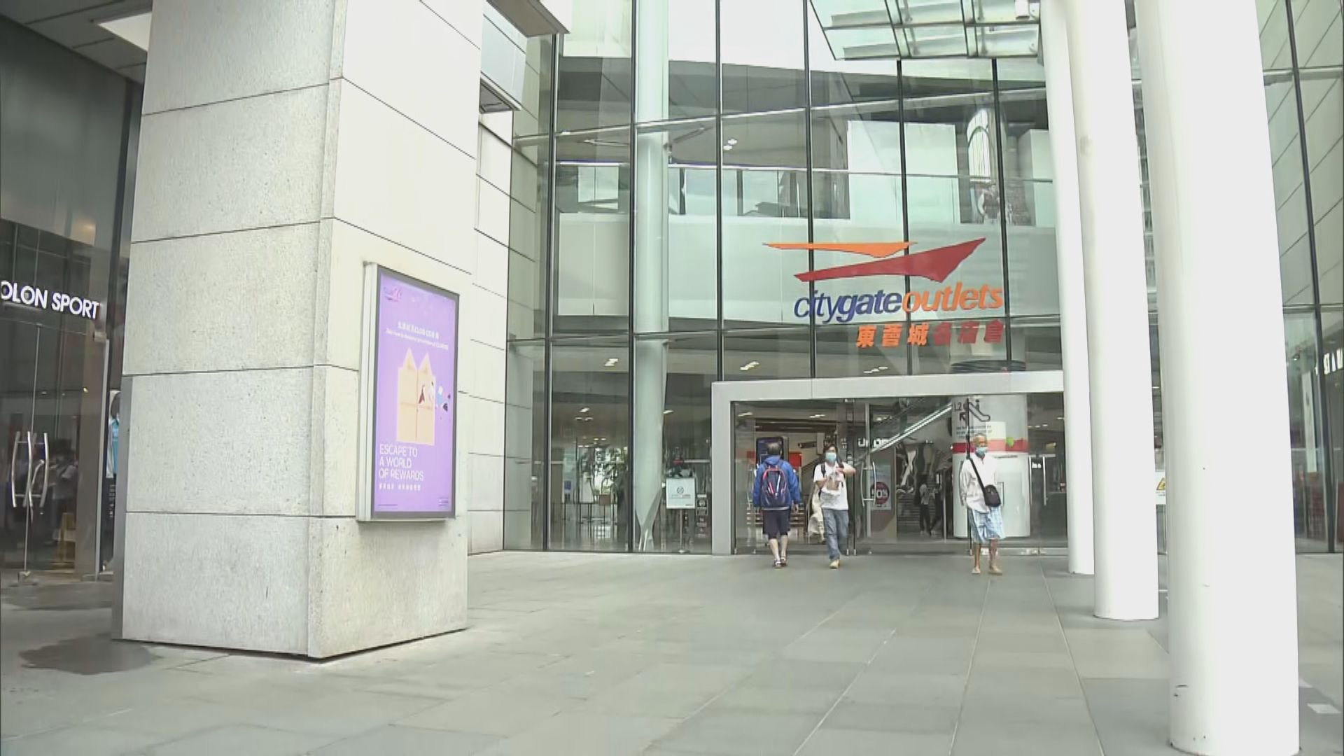 三變種病毒患者上月11日訪東薈城 同日到訪者須強檢